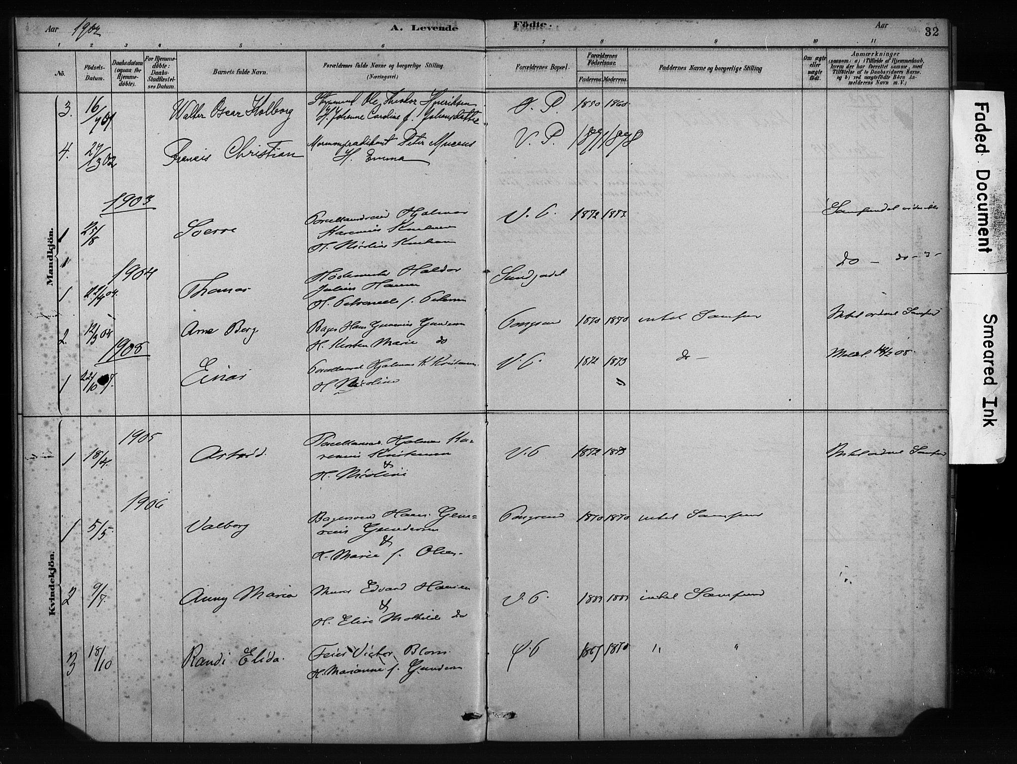 SAKO, Porsgrunn kirkebøker , F/Fa/L0009: Ministerialbok nr. 9, 1878-1923, s. 32