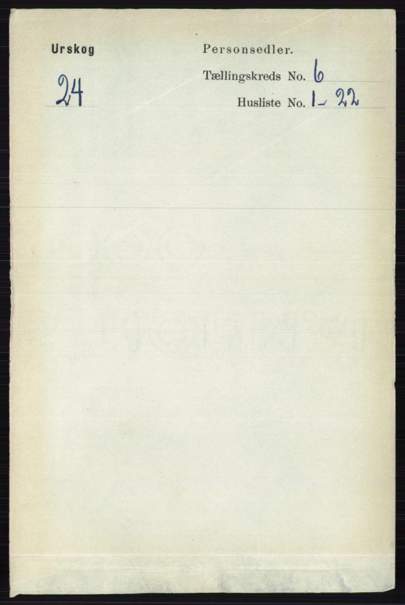 RA, Folketelling 1891 for 0224 Aurskog herred, 1891, s. 2736