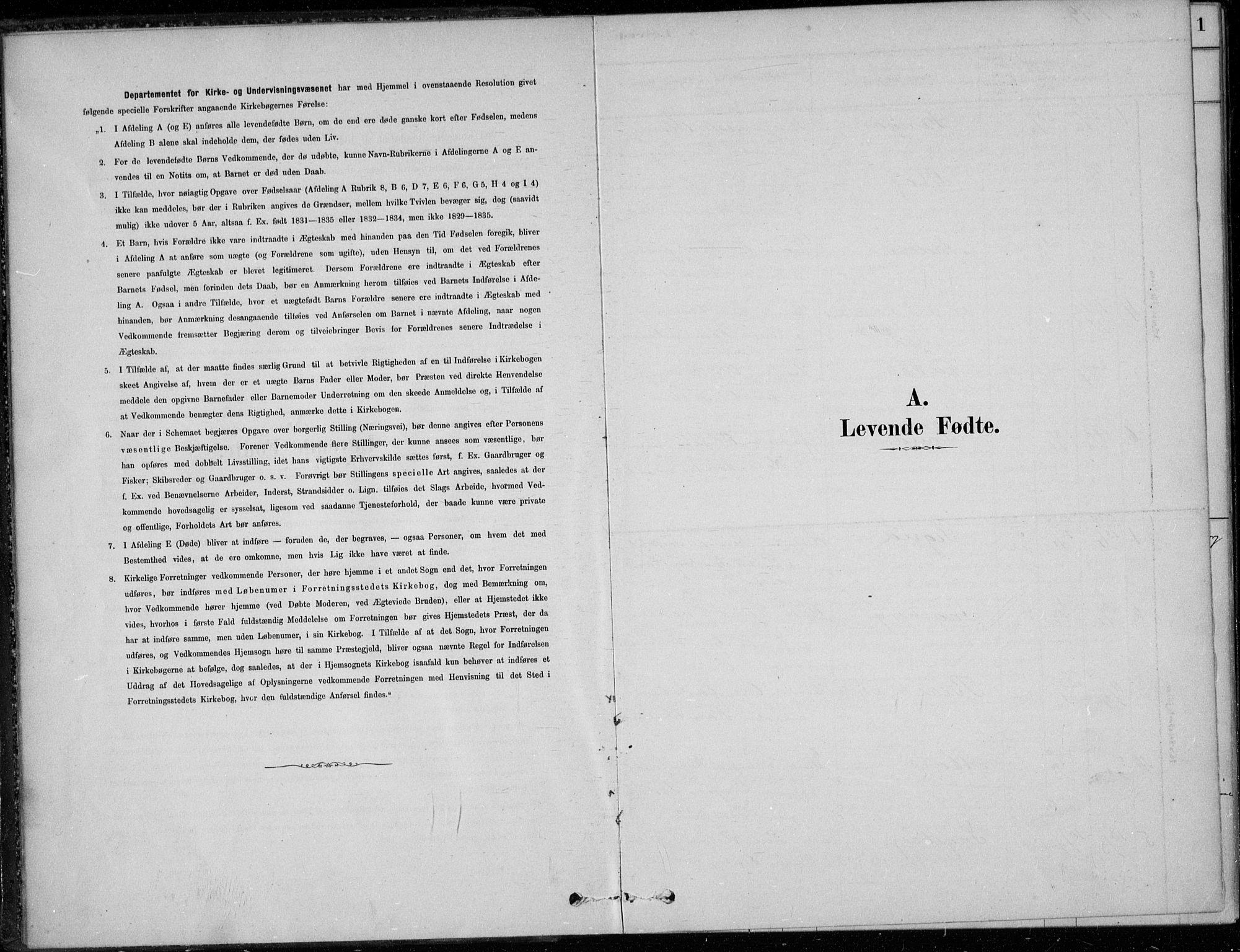 SAKO, Sigdal kirkebøker, F/Fc/L0001: Ministerialbok nr. III 1, 1879-1893