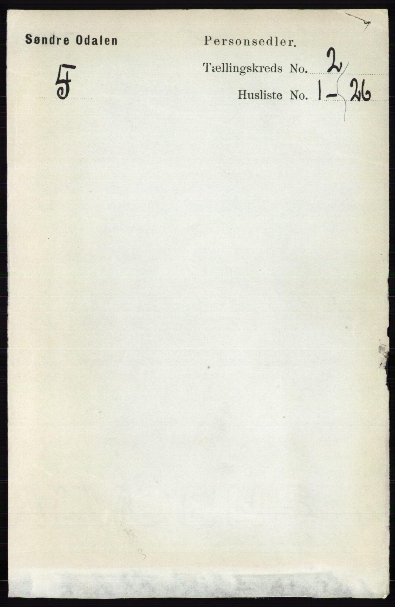 RA, Folketelling 1891 for 0419 Sør-Odal herred, 1891, s. 449
