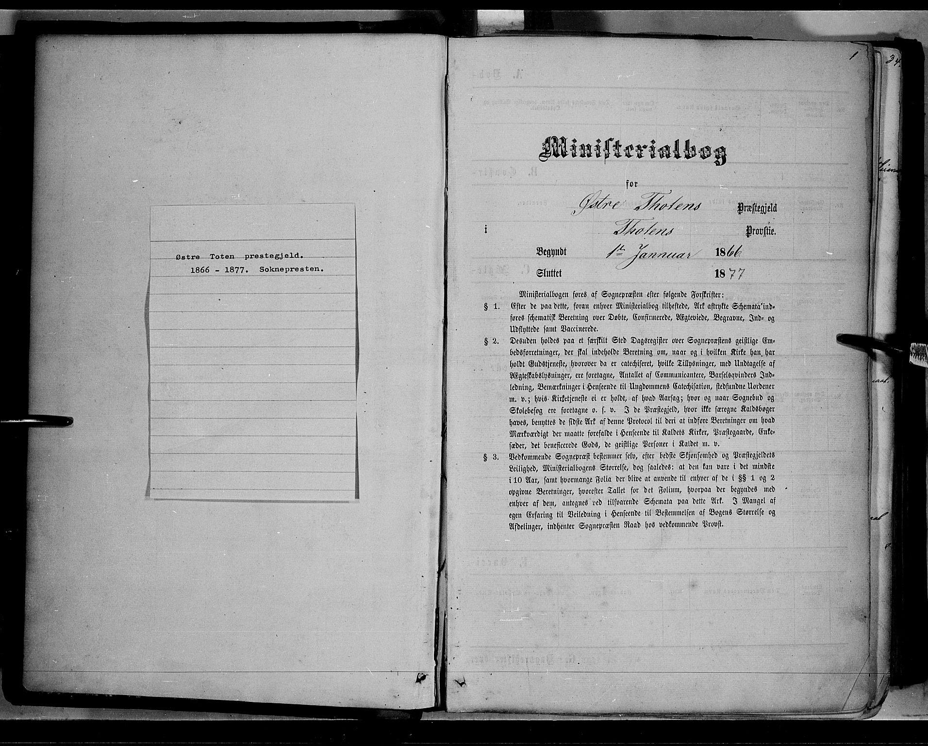 SAH, Østre Toten prestekontor, Ministerialbok nr. 5, 1866-1877, s. 1