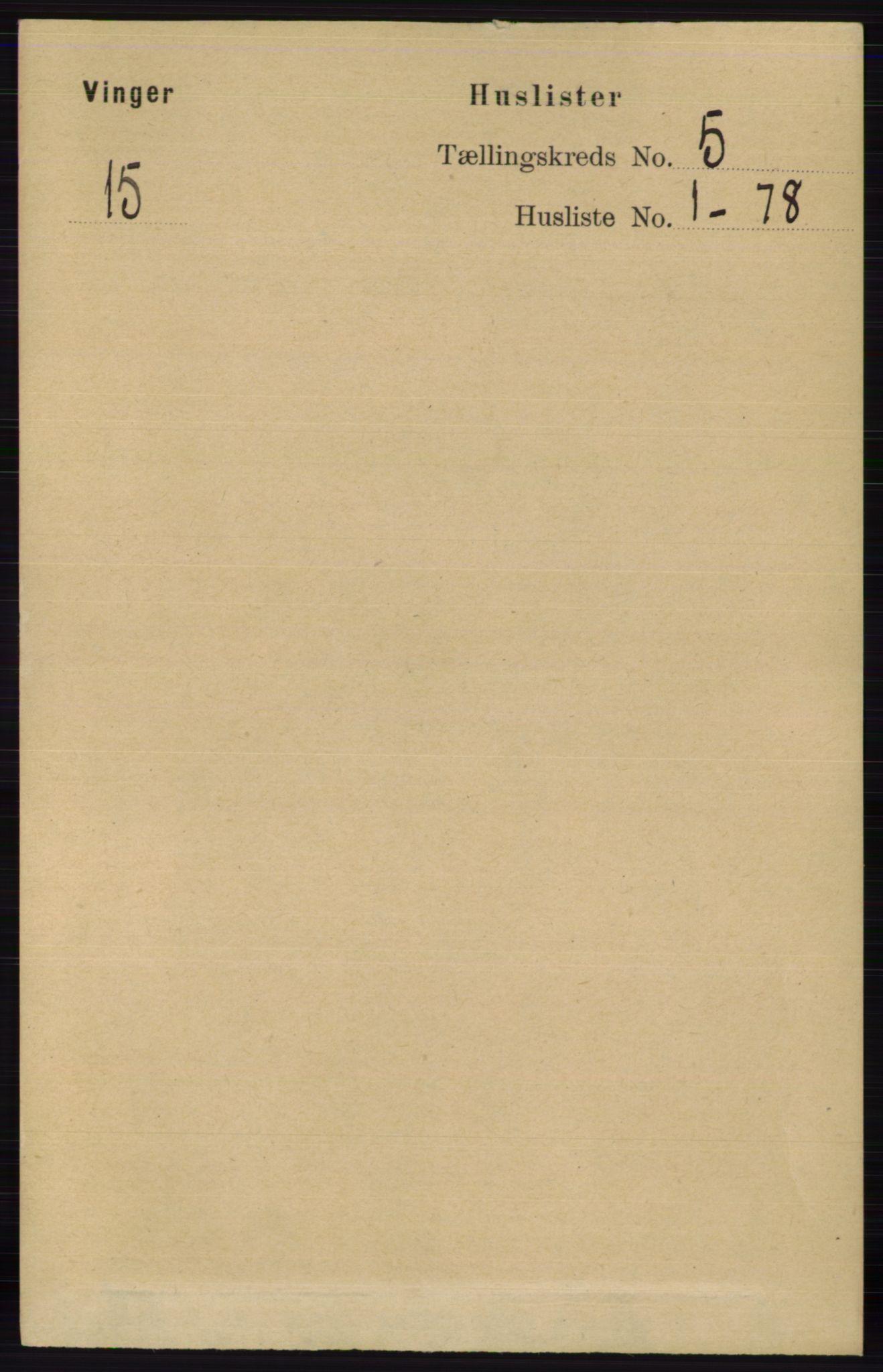 RA, Folketelling 1891 for 0421 Vinger herred, 1891, s. 1964