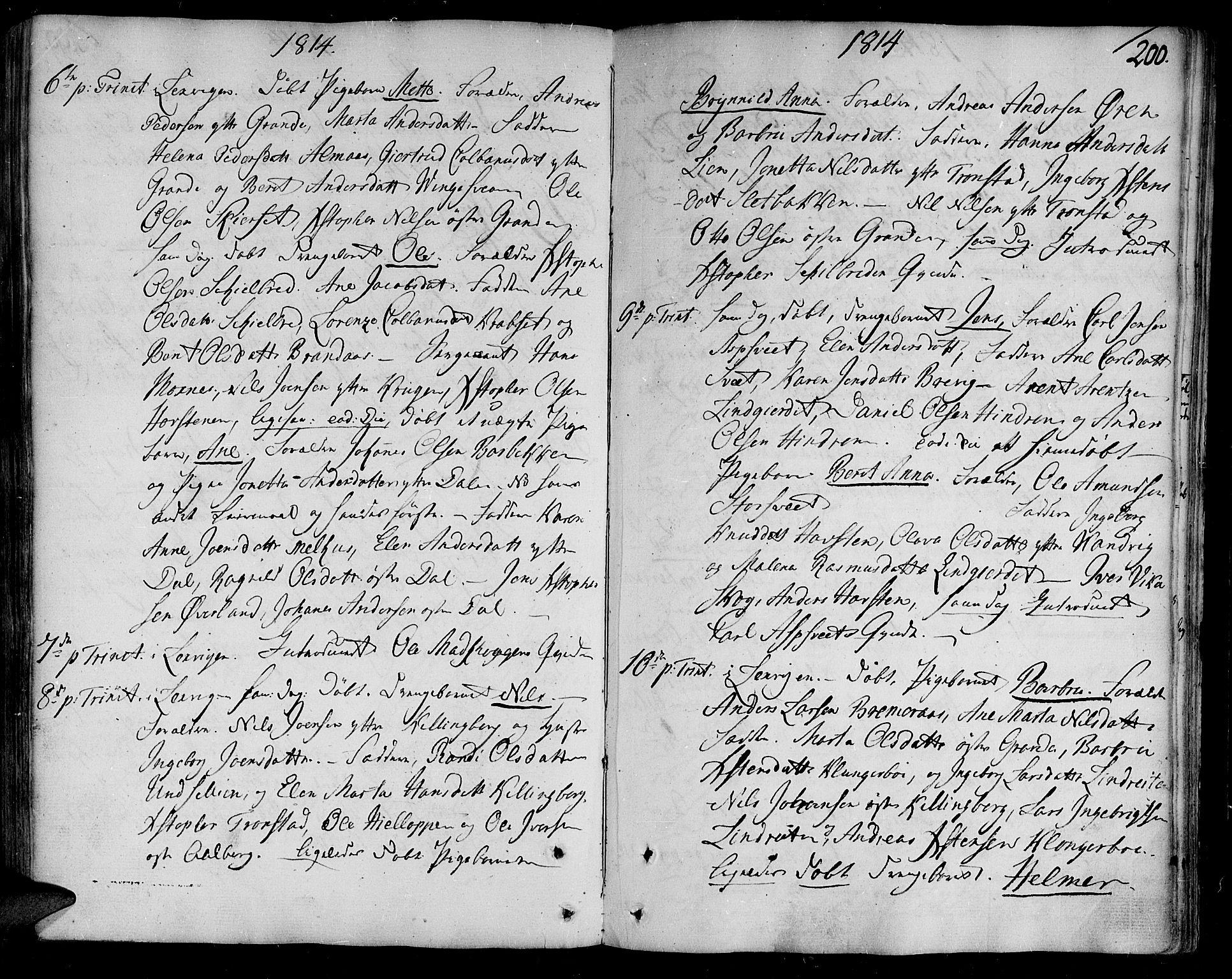 SAT, Ministerialprotokoller, klokkerbøker og fødselsregistre - Nord-Trøndelag, 701/L0004: Ministerialbok nr. 701A04, 1783-1816, s. 200