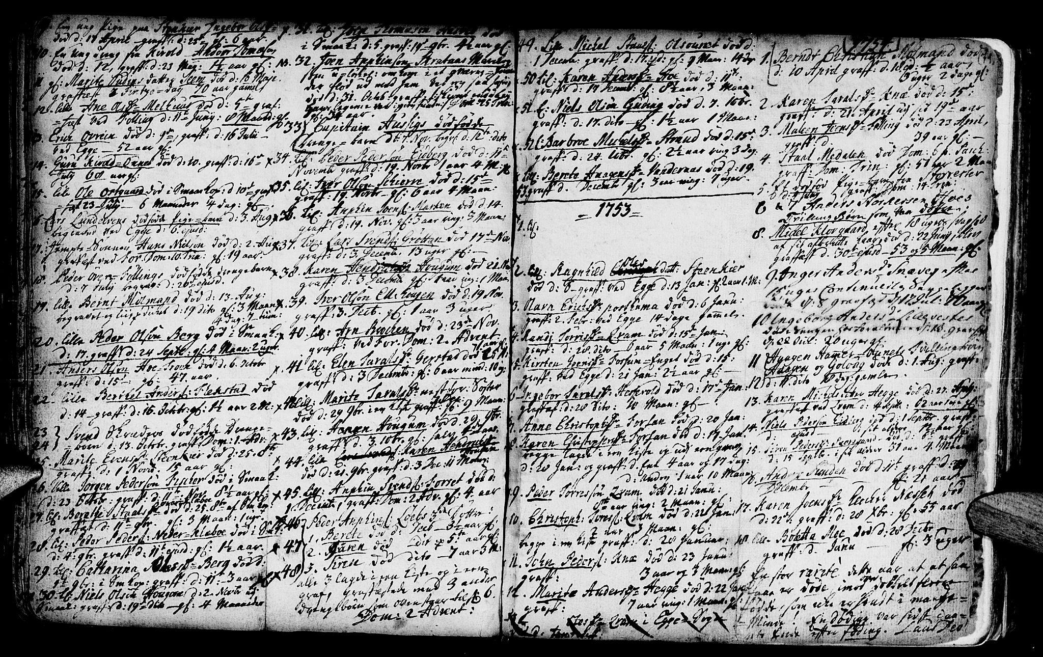 SAT, Ministerialprotokoller, klokkerbøker og fødselsregistre - Nord-Trøndelag, 746/L0439: Ministerialbok nr. 746A01, 1688-1759, s. 71