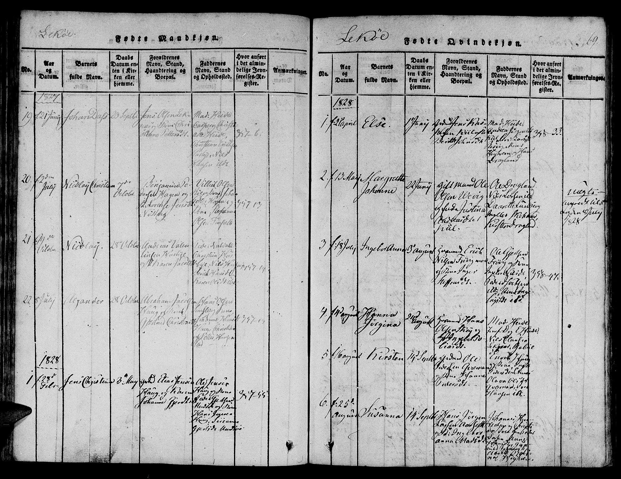 SAT, Ministerialprotokoller, klokkerbøker og fødselsregistre - Nord-Trøndelag, 780/L0636: Ministerialbok nr. 780A03 /2, 1815-1829, s. 69