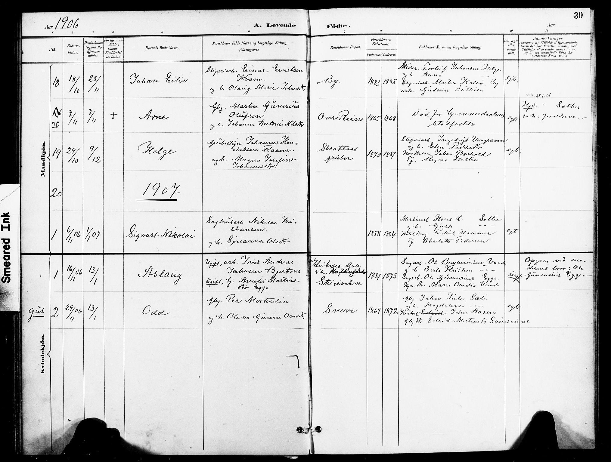 SAT, Ministerialprotokoller, klokkerbøker og fødselsregistre - Nord-Trøndelag, 740/L0379: Ministerialbok nr. 740A02, 1895-1907, s. 39