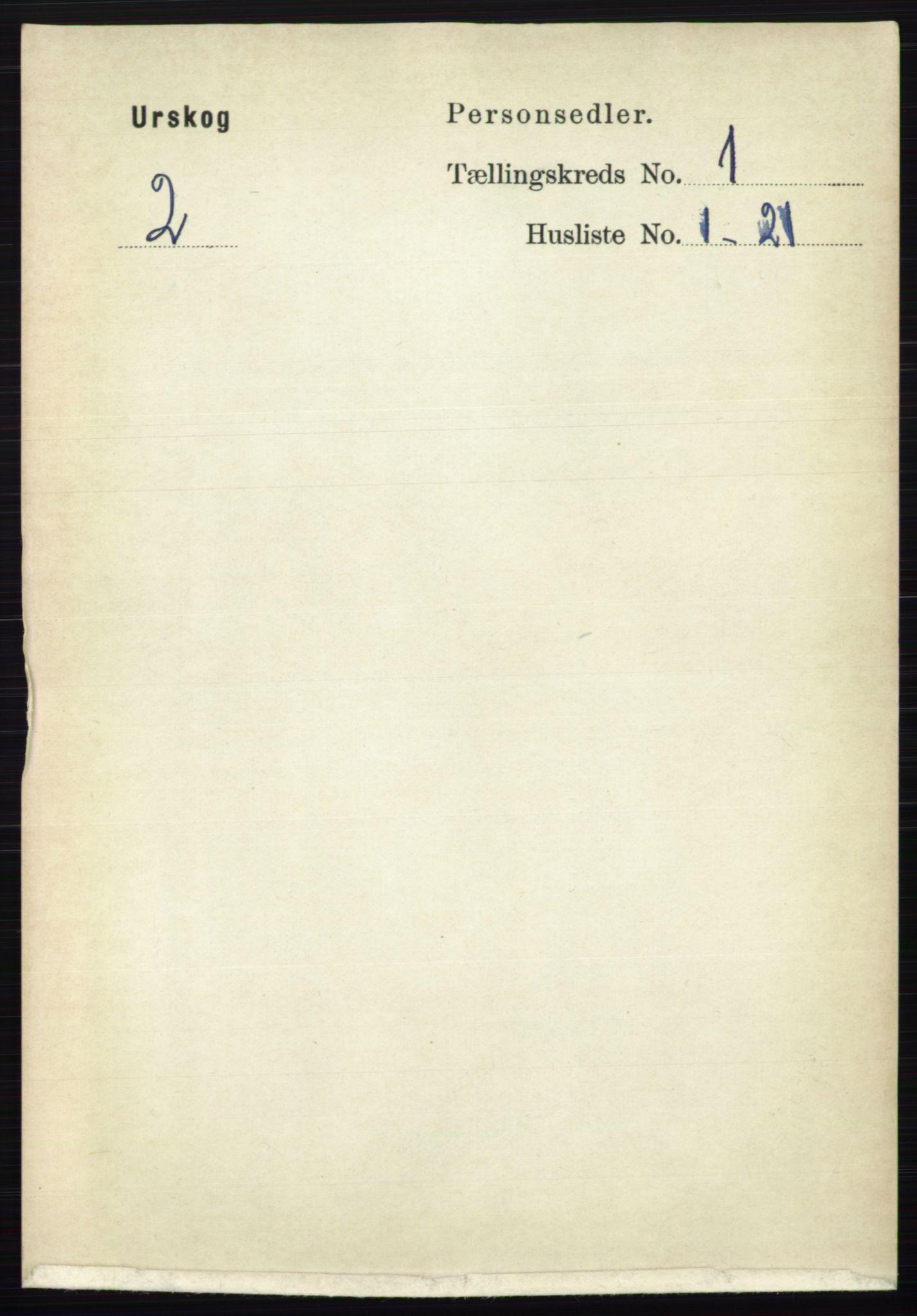 RA, Folketelling 1891 for 0224 Aurskog herred, 1891, s. 52