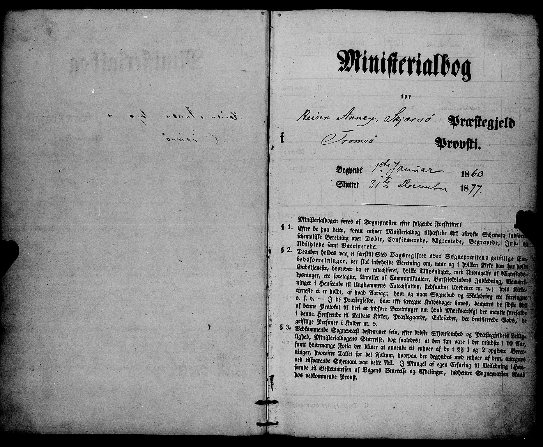 SATØ, Skjervøy sokneprestkontor, H/Ha/Haa/L0013kirke: Ministerialbok nr. 13, 1863-1877