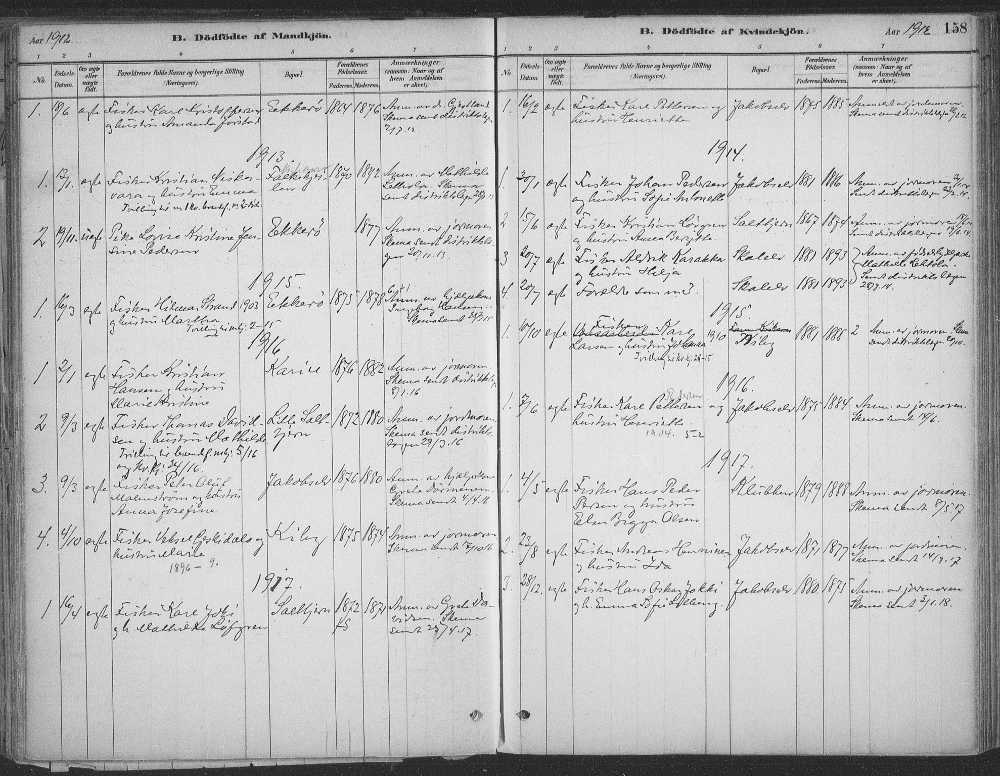 SATØ, Vadsø sokneprestkontor, H/Ha/L0009kirke: Ministerialbok nr. 9, 1881-1917, s. 158
