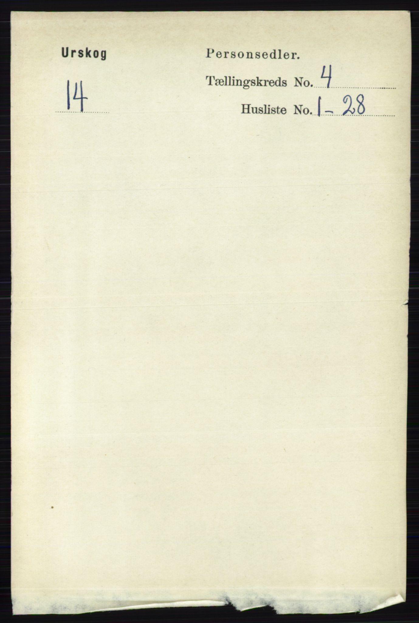 RA, Folketelling 1891 for 0224 Aurskog herred, 1891, s. 1486
