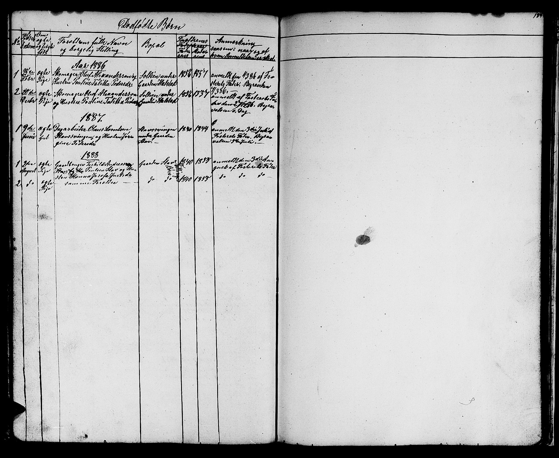 SAT, Ministerialprotokoller, klokkerbøker og fødselsregistre - Sør-Trøndelag, 616/L0422: Klokkerbok nr. 616C05, 1850-1888, s. 184