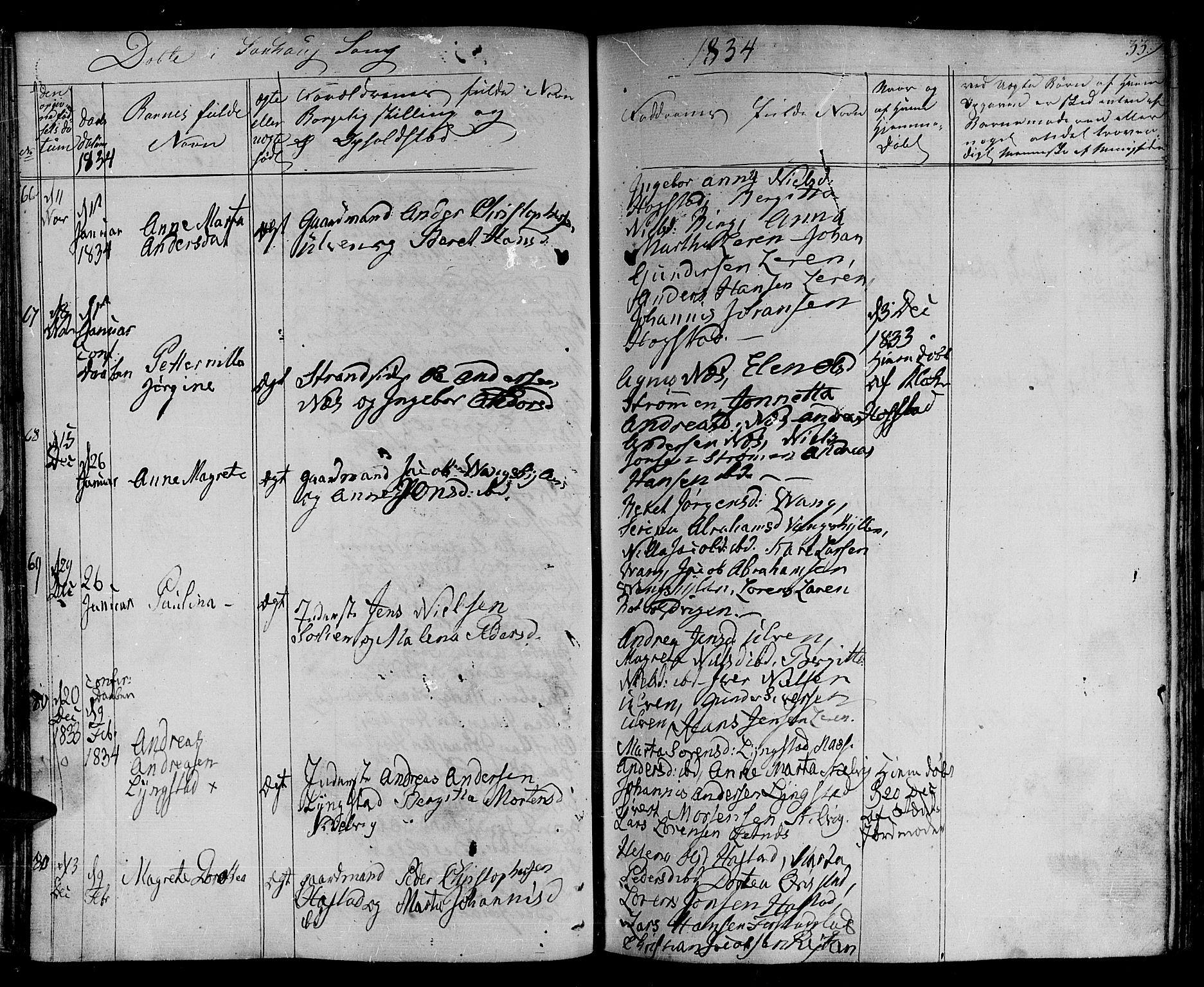 SAT, Ministerialprotokoller, klokkerbøker og fødselsregistre - Nord-Trøndelag, 730/L0277: Ministerialbok nr. 730A06 /1, 1830-1839, s. 33