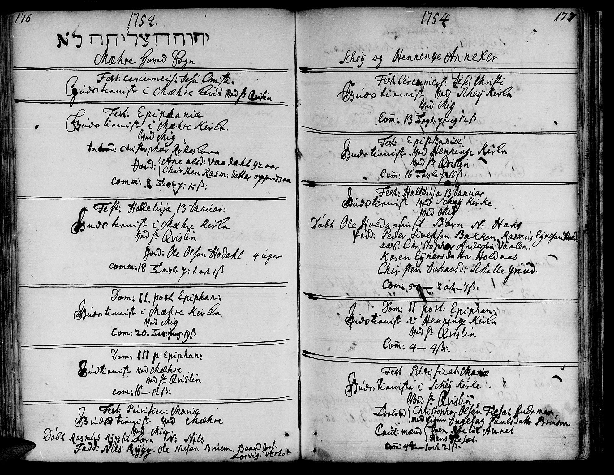 SAT, Ministerialprotokoller, klokkerbøker og fødselsregistre - Nord-Trøndelag, 735/L0330: Ministerialbok nr. 735A01, 1740-1766, s. 176-177