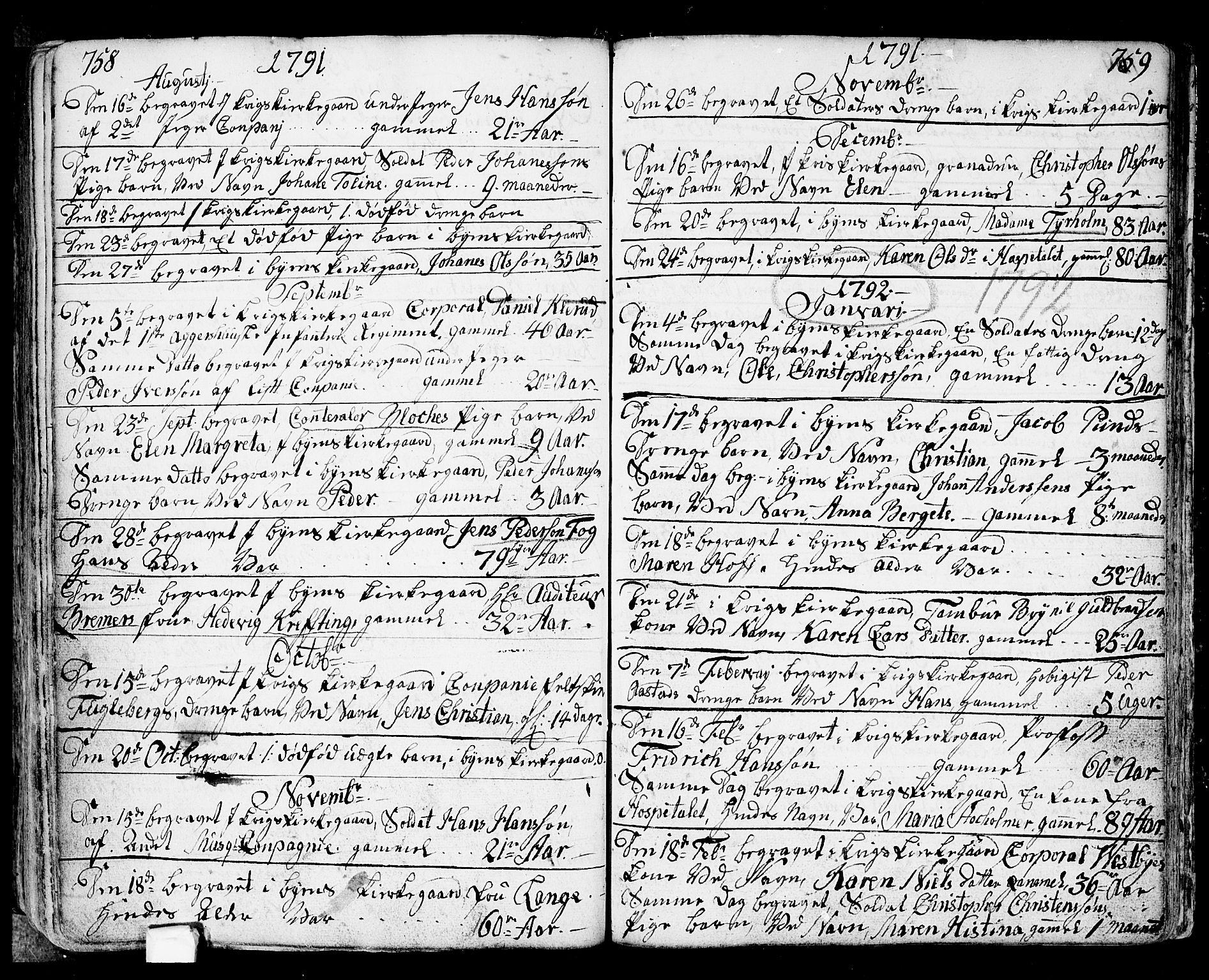 SAO, Fredrikstad prestekontor Kirkebøker, F/Fa/L0002: Ministerialbok nr. 2, 1750-1804, s. 758-759