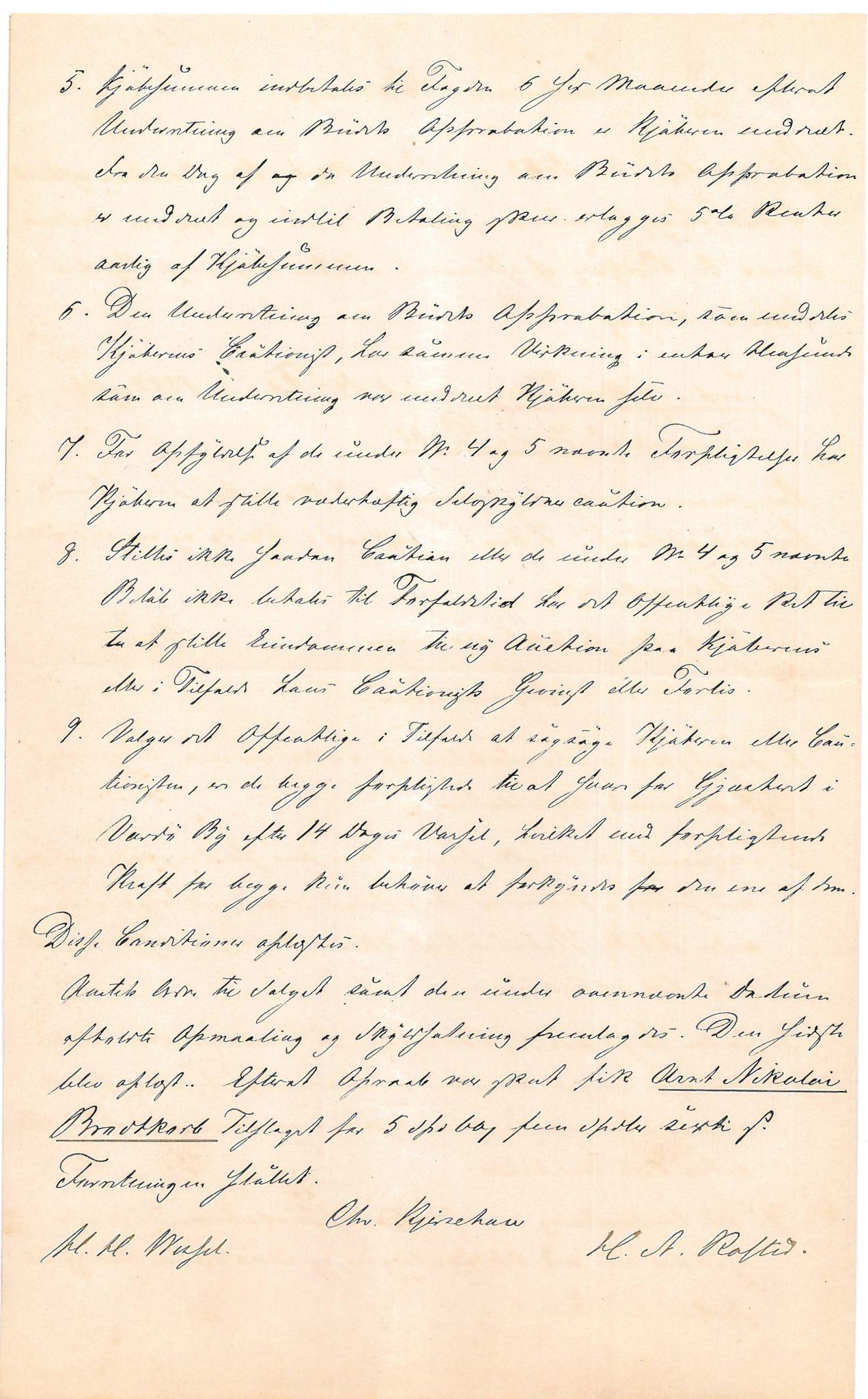 VAMU, Brodtkorb handel A/S, Q/Qb/L0003: Faste eiendommer i Vardø Herred, 1862-1939, s. 111
