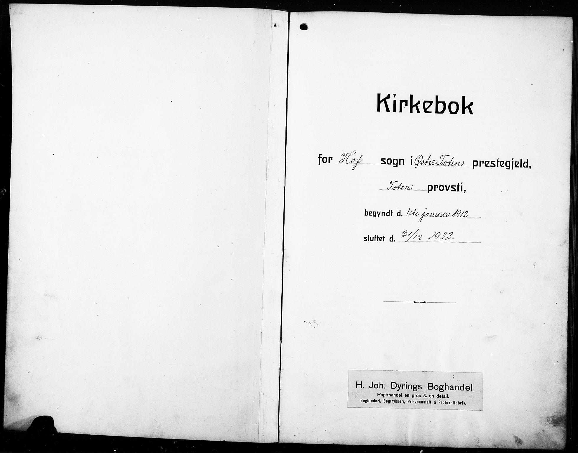 SAH, Østre Toten prestekontor, Klokkerbok nr. 10, 1912-1933