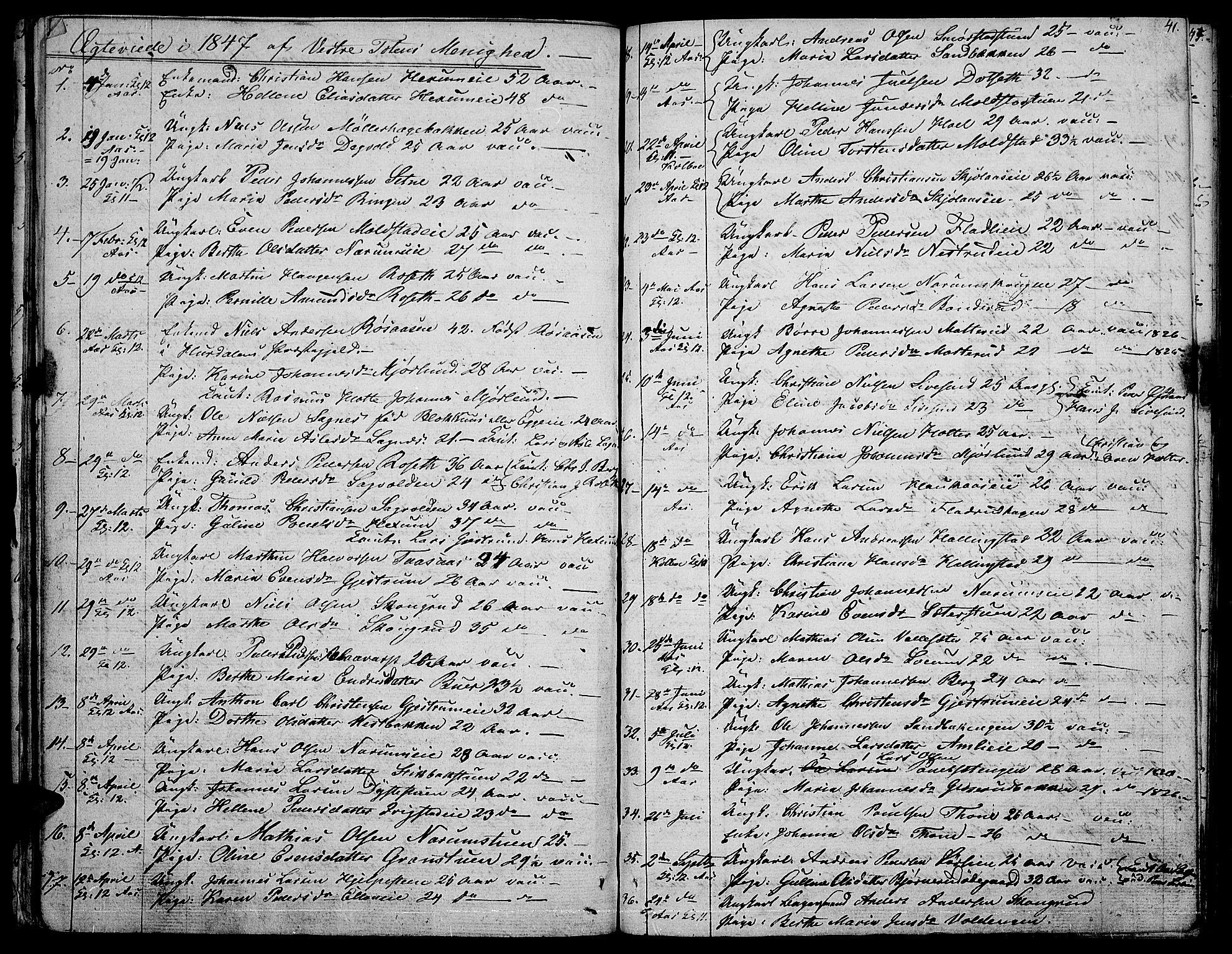 SAH, Vestre Toten prestekontor, Klokkerbok nr. 3, 1846-1854, s. 41