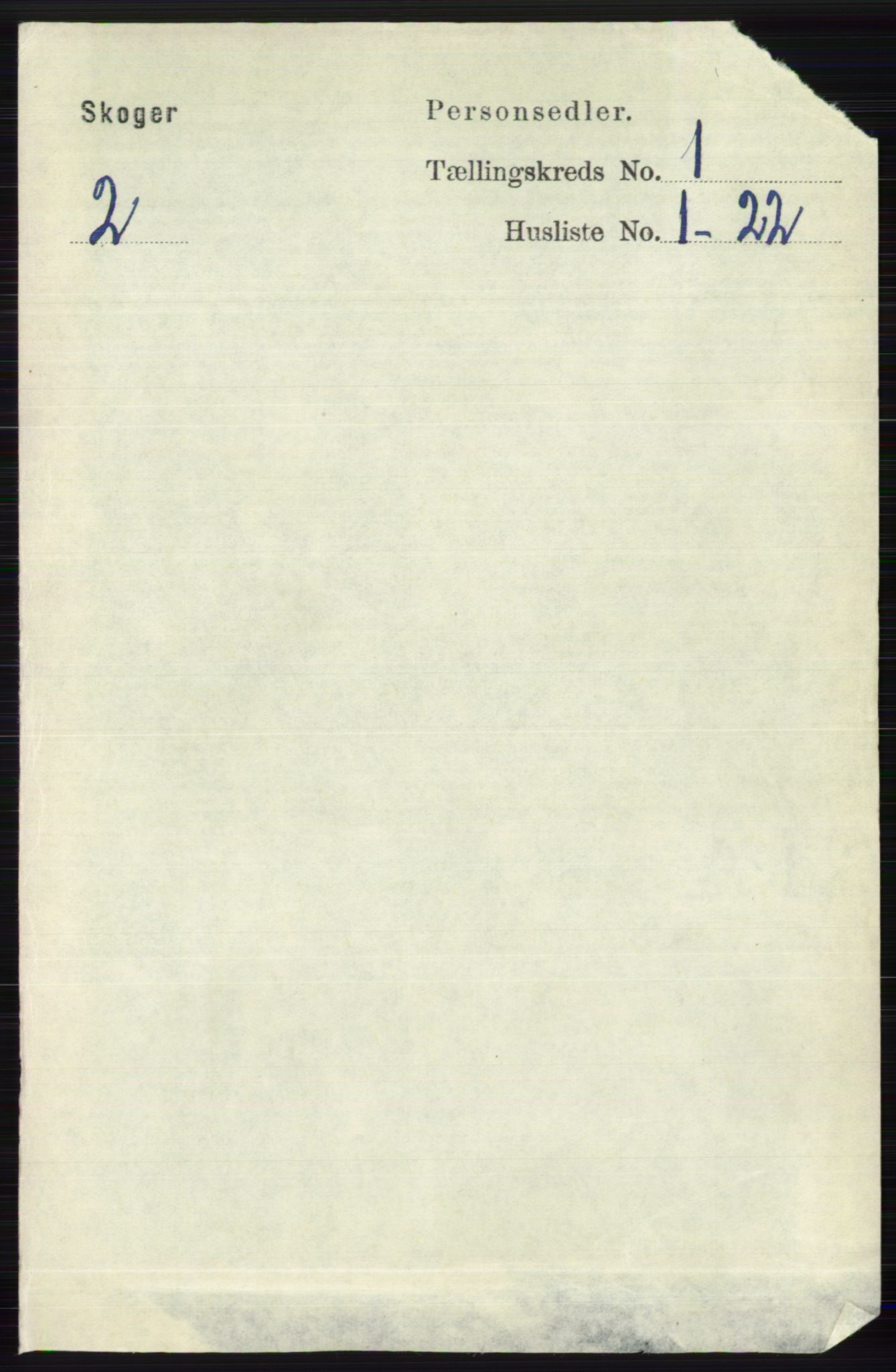 RA, Folketelling 1891 for 0712 Skoger herred, 1891, s. 95