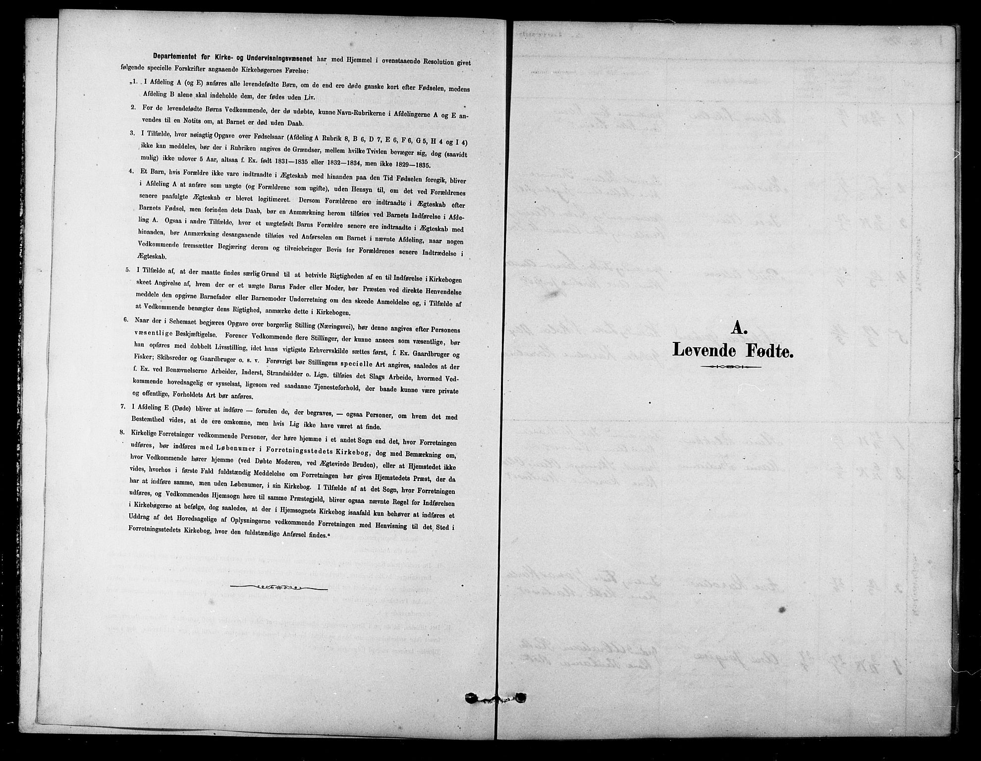 SAT, Ministerialprotokoller, klokkerbøker og fødselsregistre - Sør-Trøndelag, 656/L0692: Ministerialbok nr. 656A01, 1879-1893