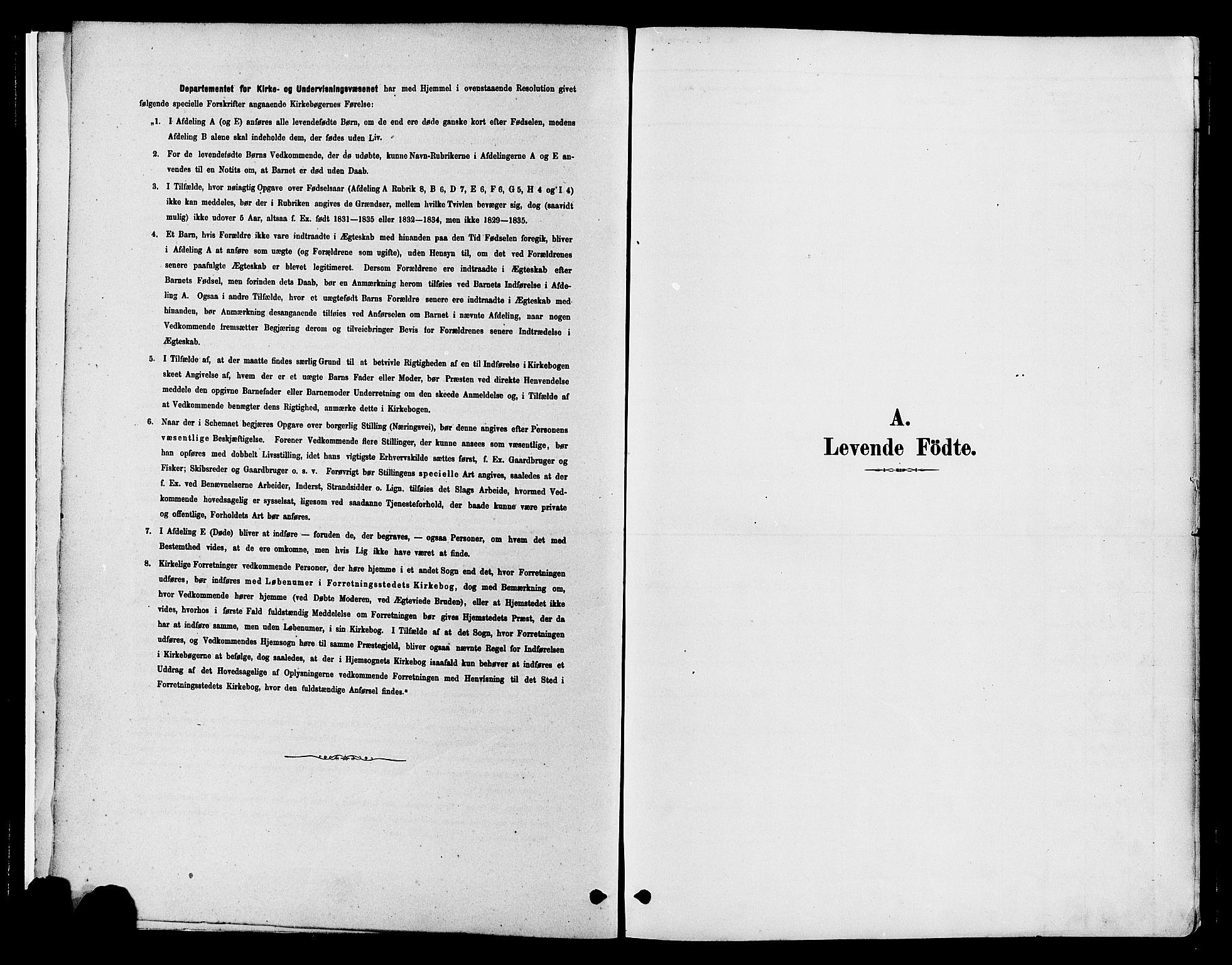 SAH, Gran prestekontor, Ministerialbok nr. 16, 1880-1888