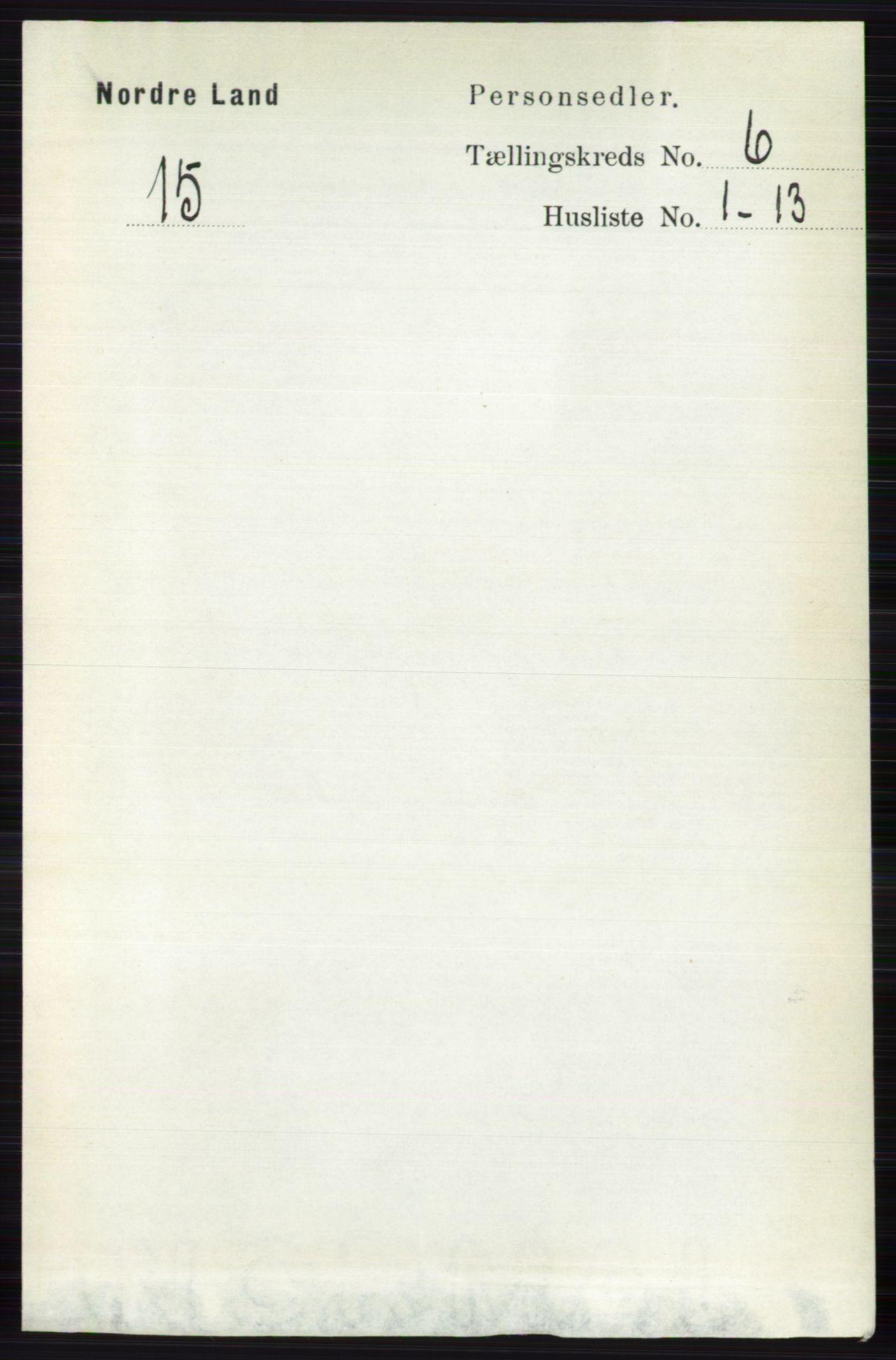 RA, Folketelling 1891 for 0538 Nordre Land herred, 1891, s. 1780