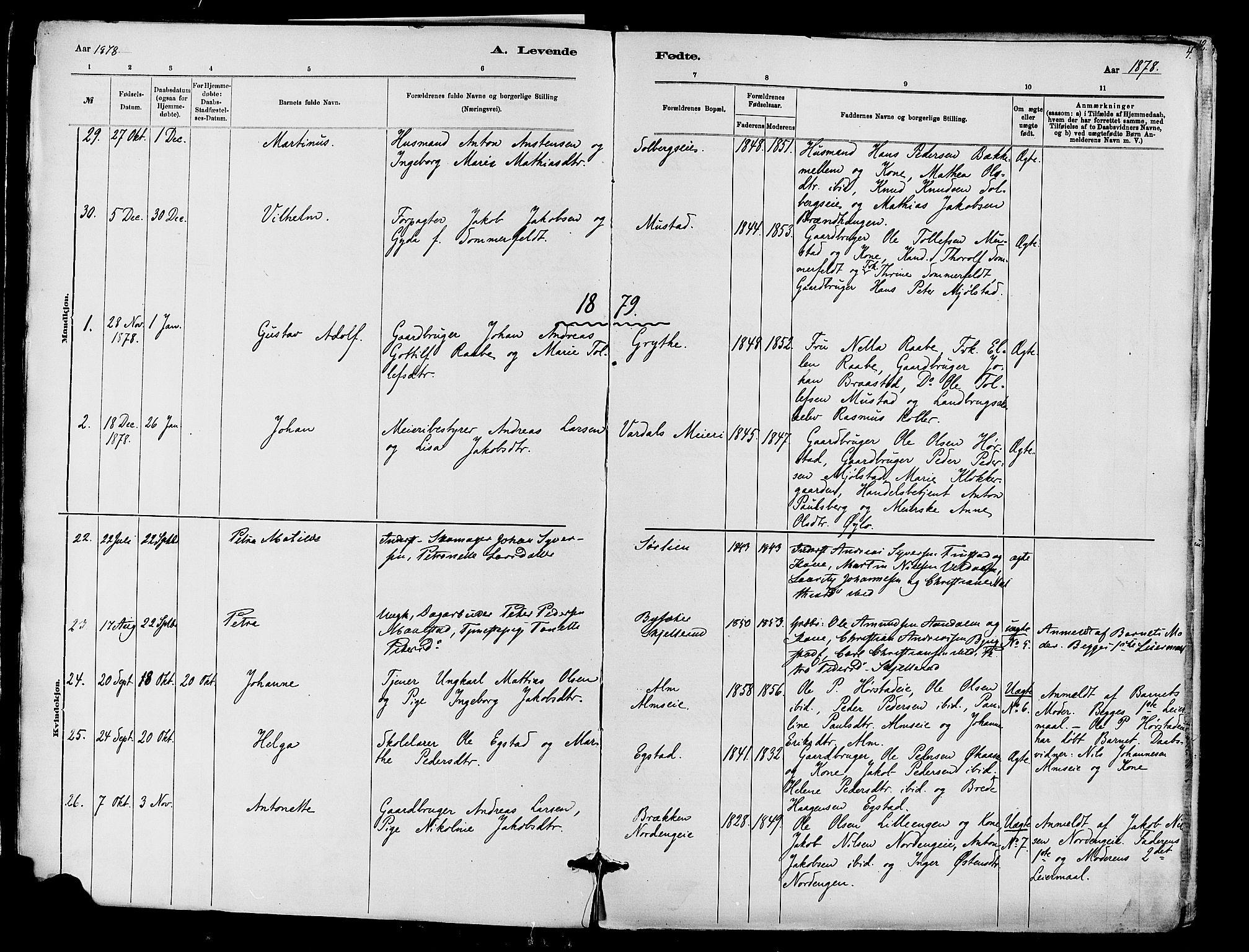 SAH, Vardal prestekontor, H/Ha/Haa/L0010: Ministerialbok nr. 10, 1878-1893, s. 4