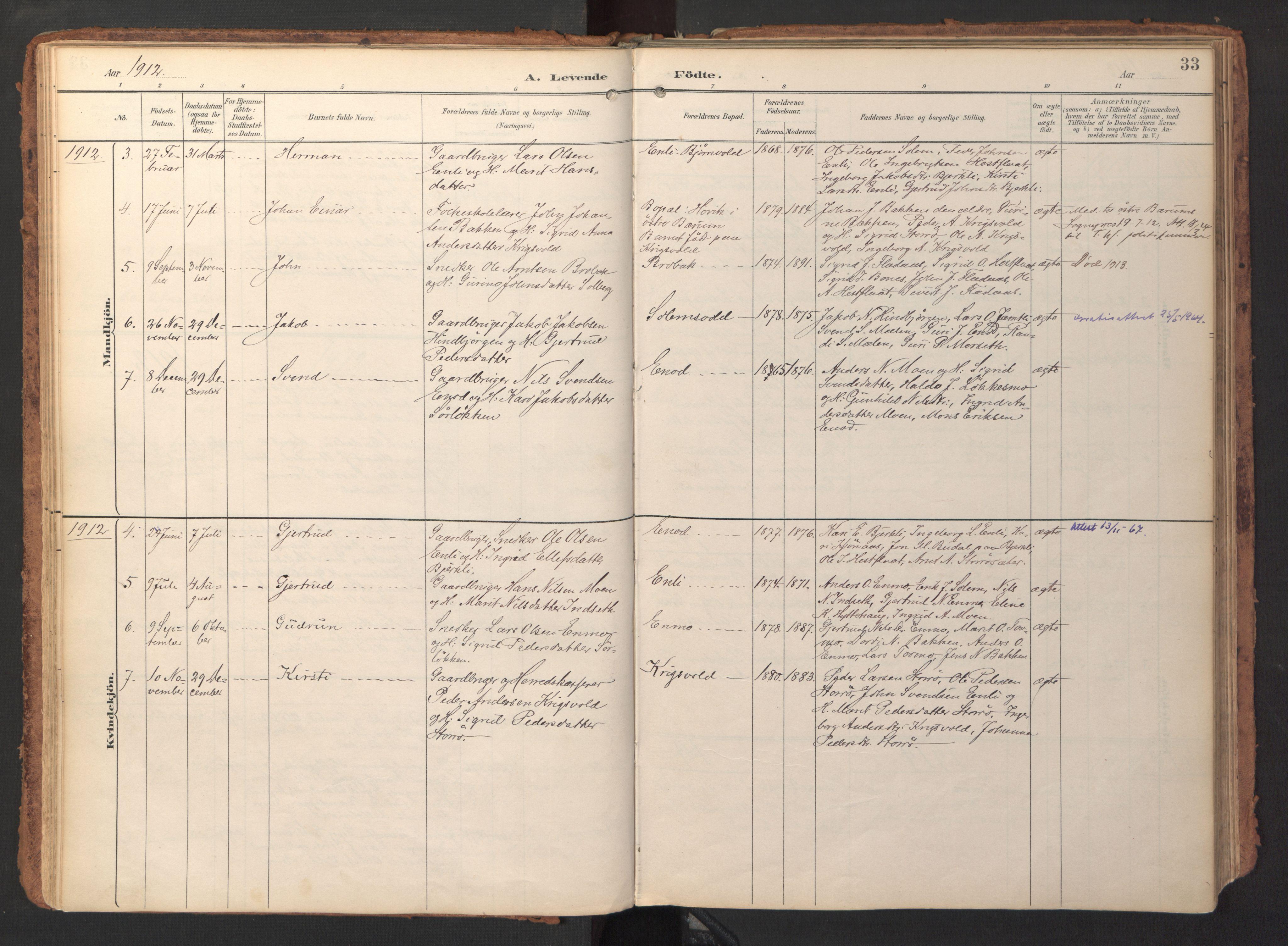 SAT, Ministerialprotokoller, klokkerbøker og fødselsregistre - Sør-Trøndelag, 690/L1050: Ministerialbok nr. 690A01, 1889-1929, s. 33