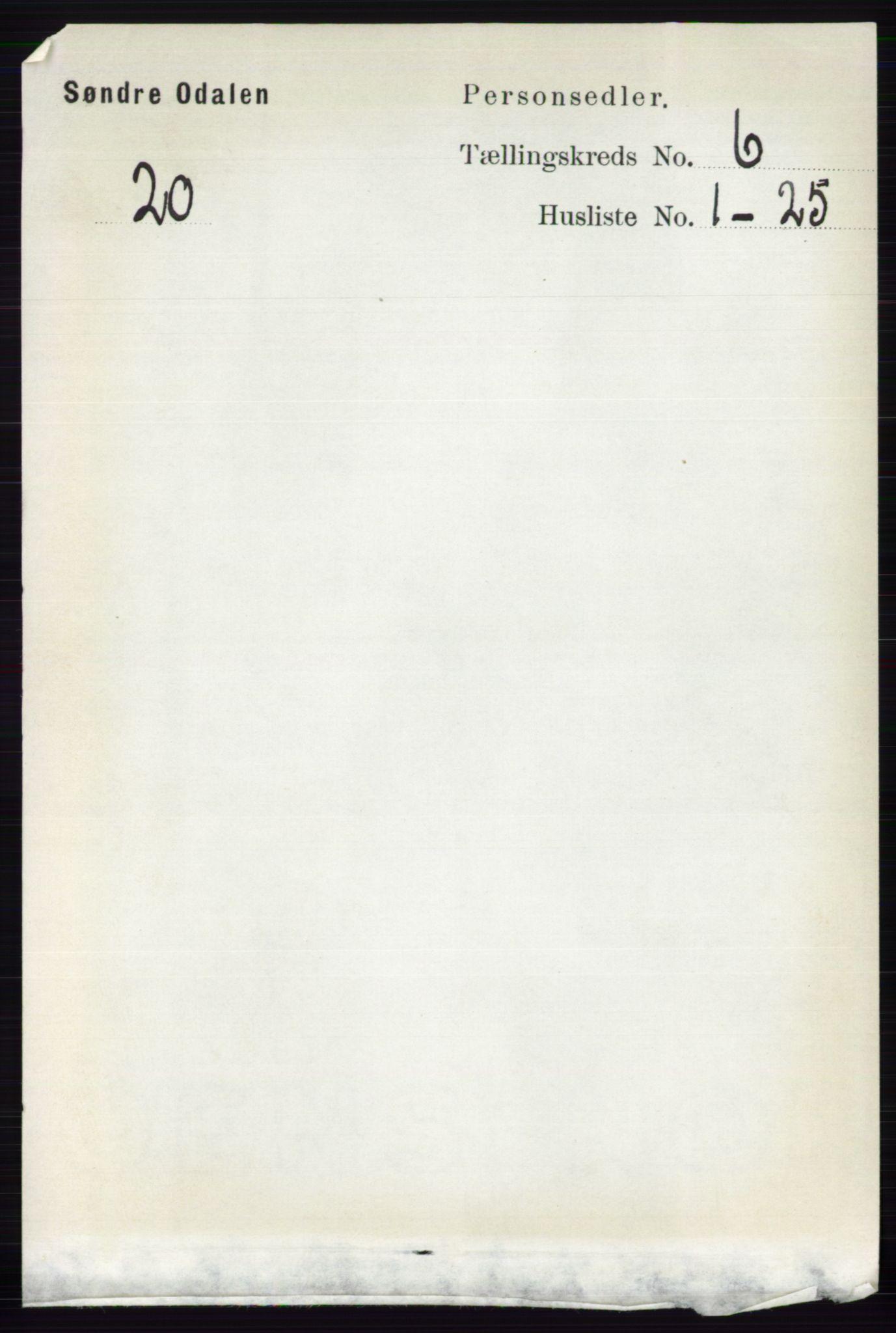 RA, Folketelling 1891 for 0419 Sør-Odal herred, 1891, s. 2794