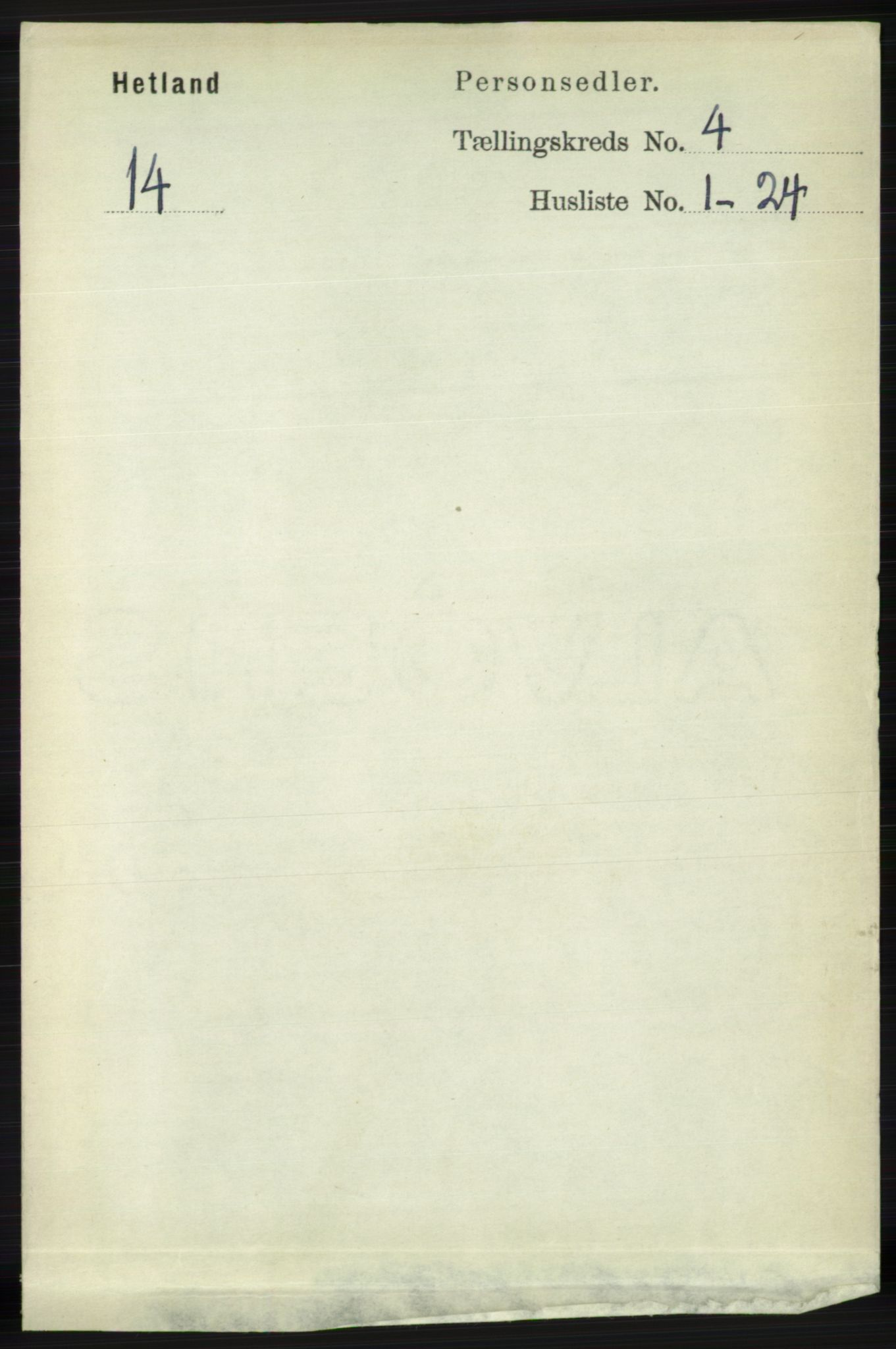RA, Folketelling 1891 for 1126 Hetland herred, 1891, s. 1983