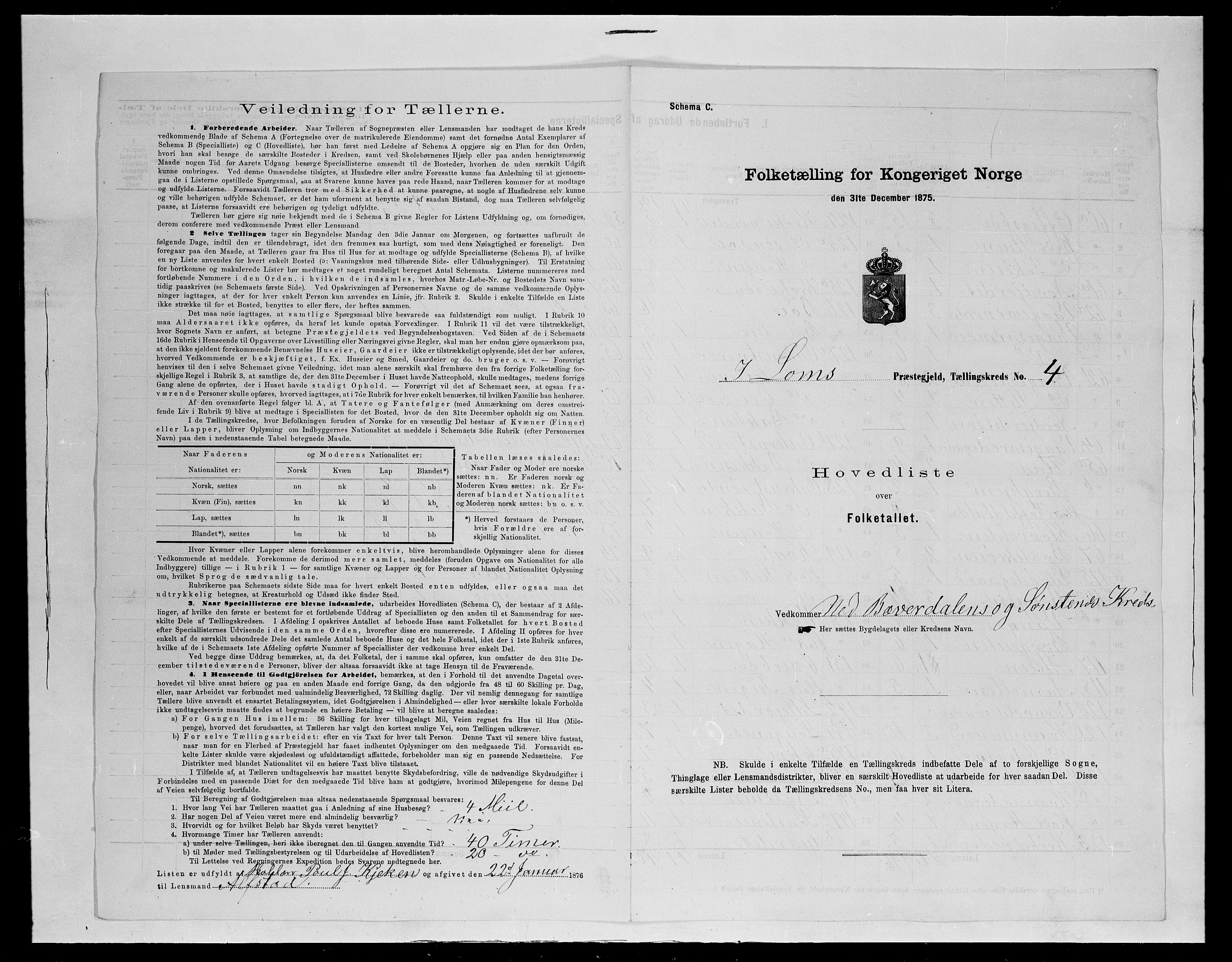 SAH, Folketelling 1875 for 0514P Lom prestegjeld, 1875, s. 21