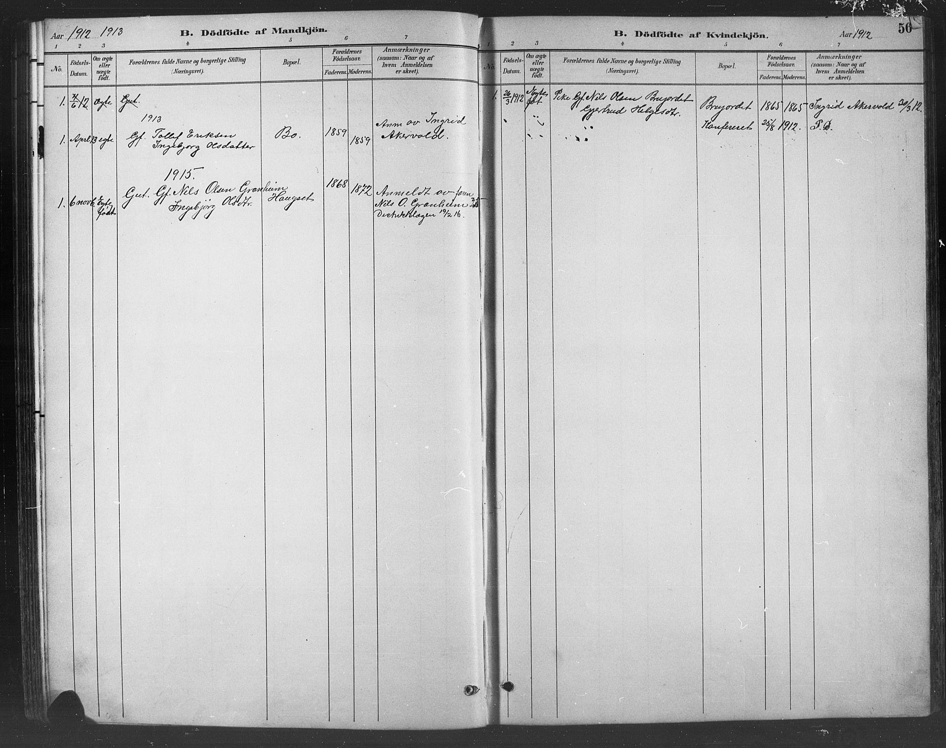 SAH, Nord-Aurdal prestekontor, Klokkerbok nr. 8, 1883-1916, s. 56