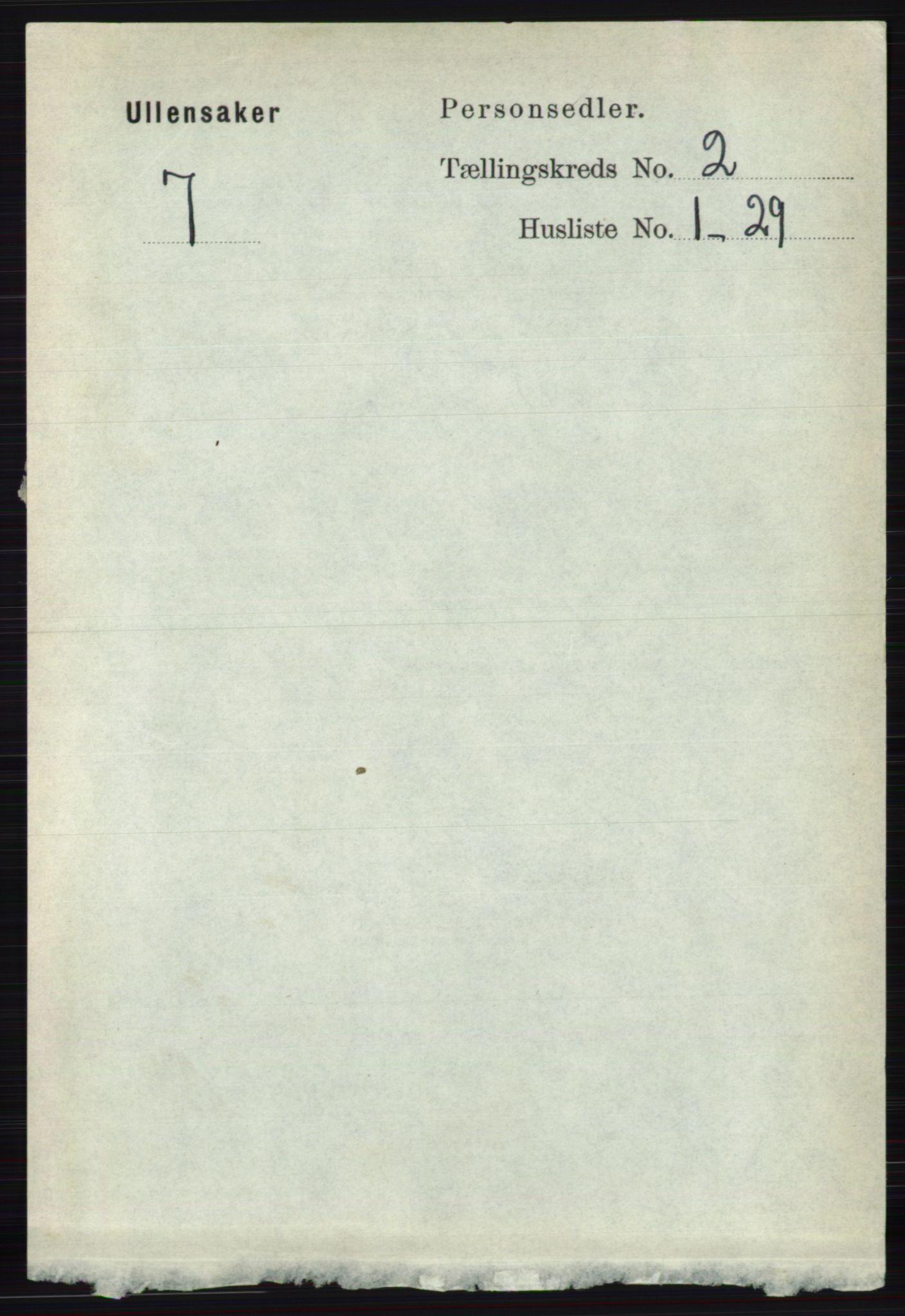 RA, Folketelling 1891 for 0235 Ullensaker herred, 1891, s. 696