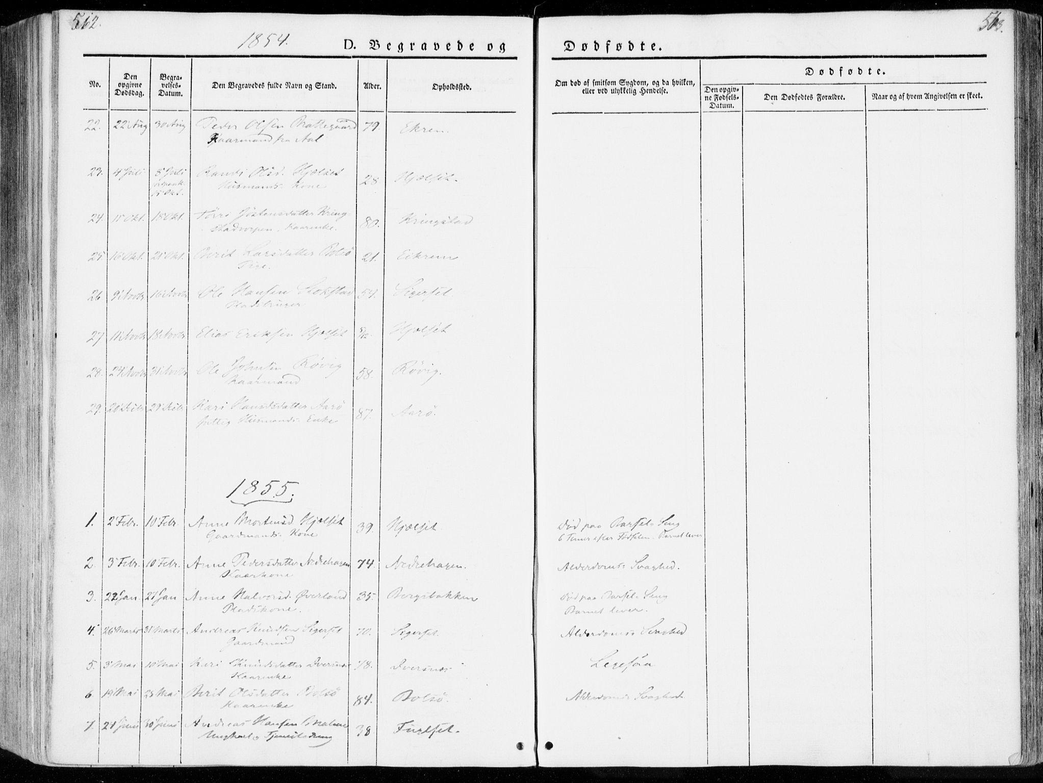 SAT, Ministerialprotokoller, klokkerbøker og fødselsregistre - Møre og Romsdal, 555/L0653: Ministerialbok nr. 555A04, 1843-1869, s. 562-563