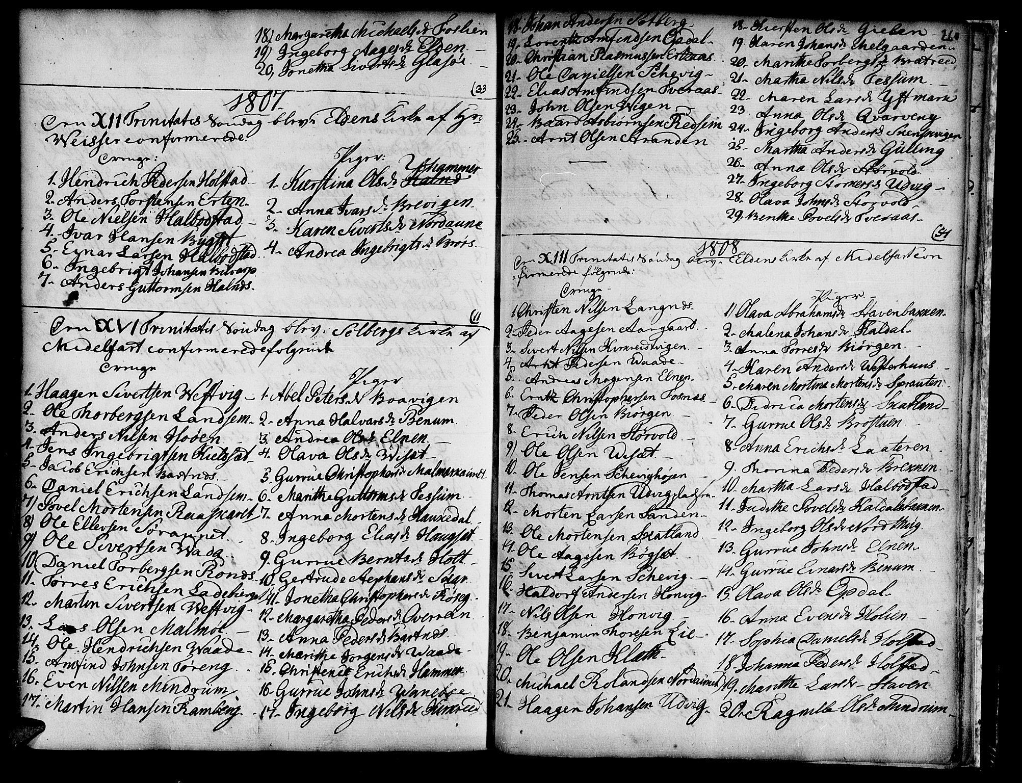 SAT, Ministerialprotokoller, klokkerbøker og fødselsregistre - Nord-Trøndelag, 741/L0385: Ministerialbok nr. 741A01, 1722-1815, s. 260