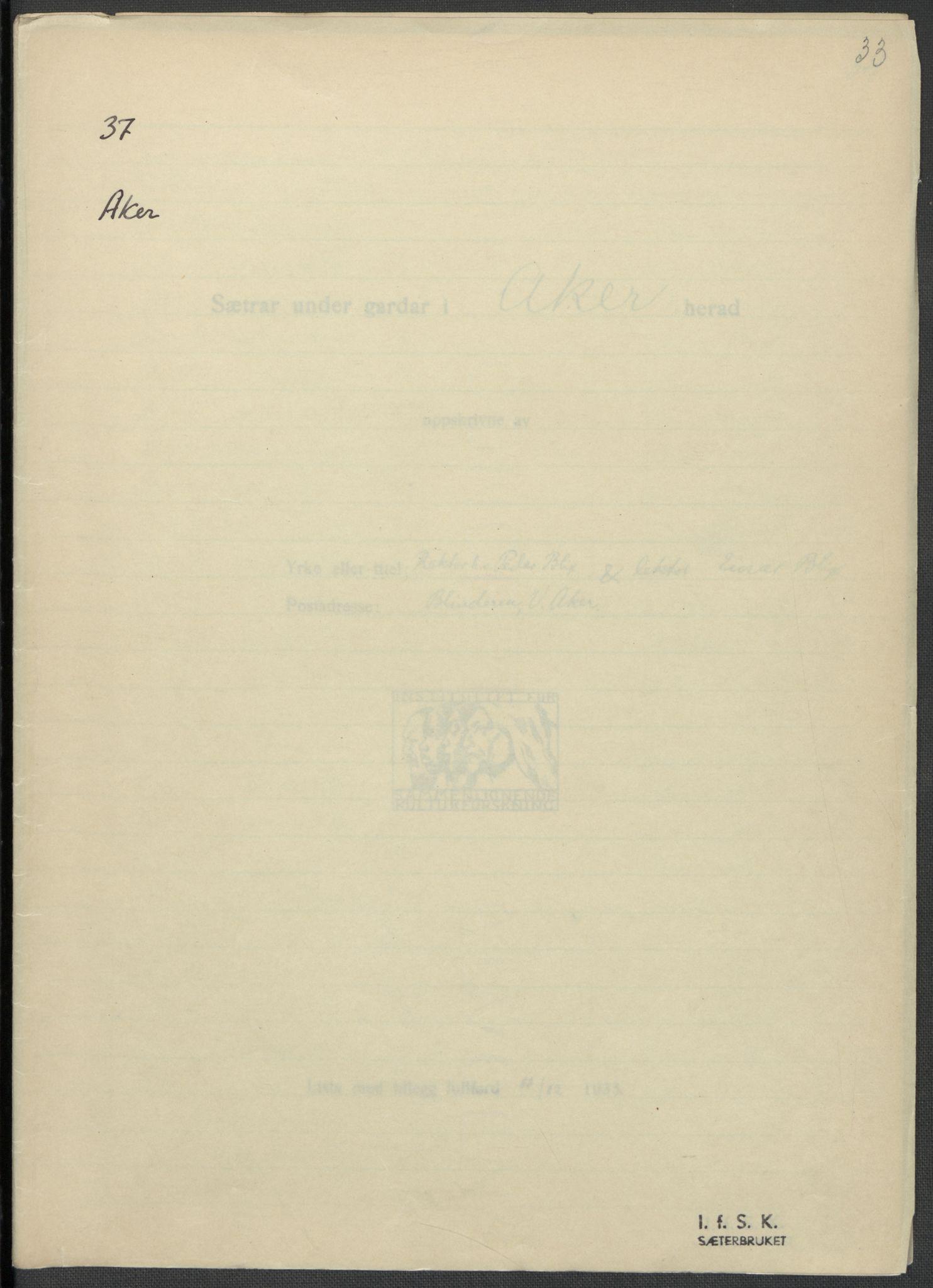 RA, Instituttet for sammenlignende kulturforskning, F/Fc/L0002: Eske B2:, 1932-1936, s. 33