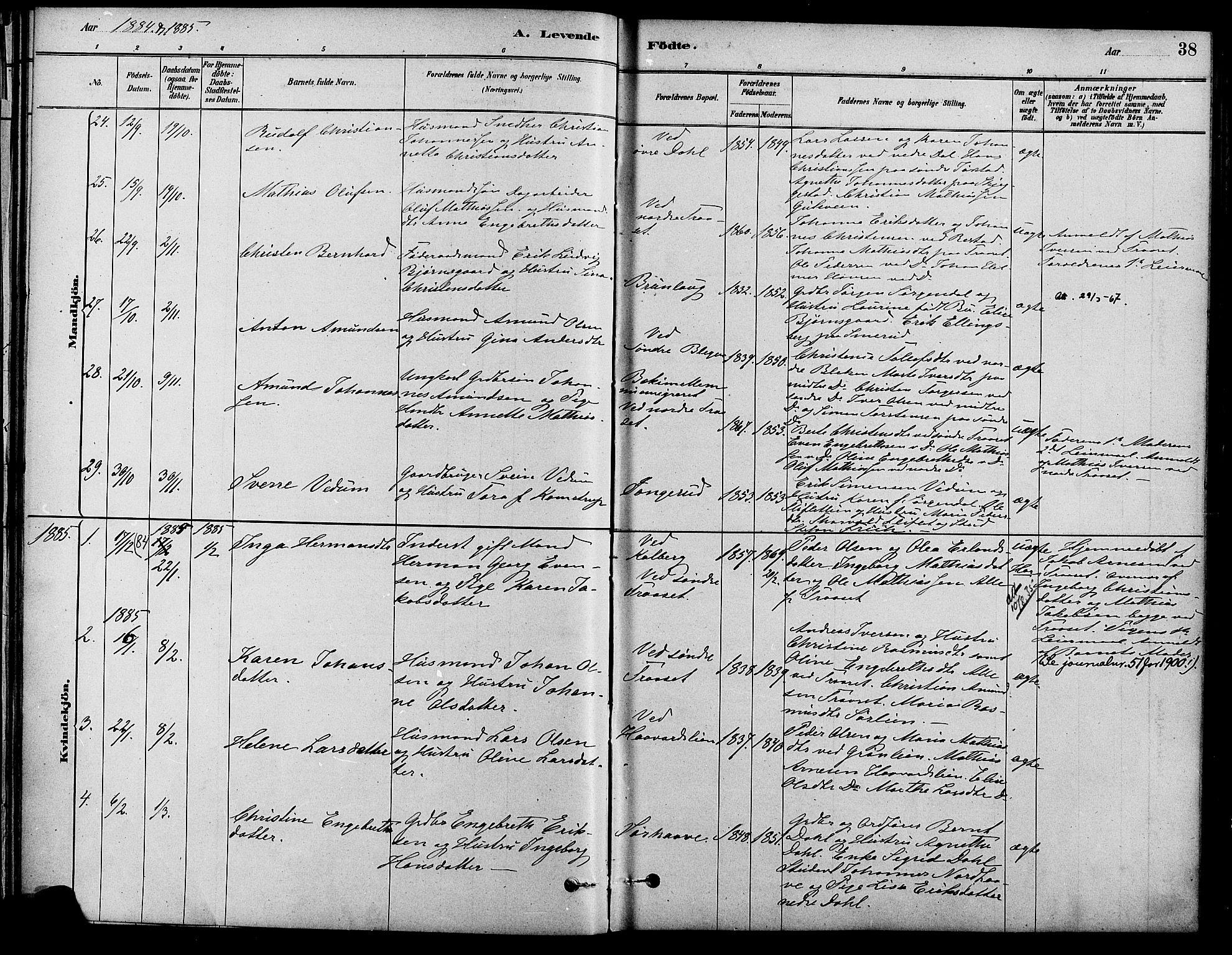 SAH, Fåberg prestekontor, Ministerialbok nr. 8, 1879-1898, s. 38