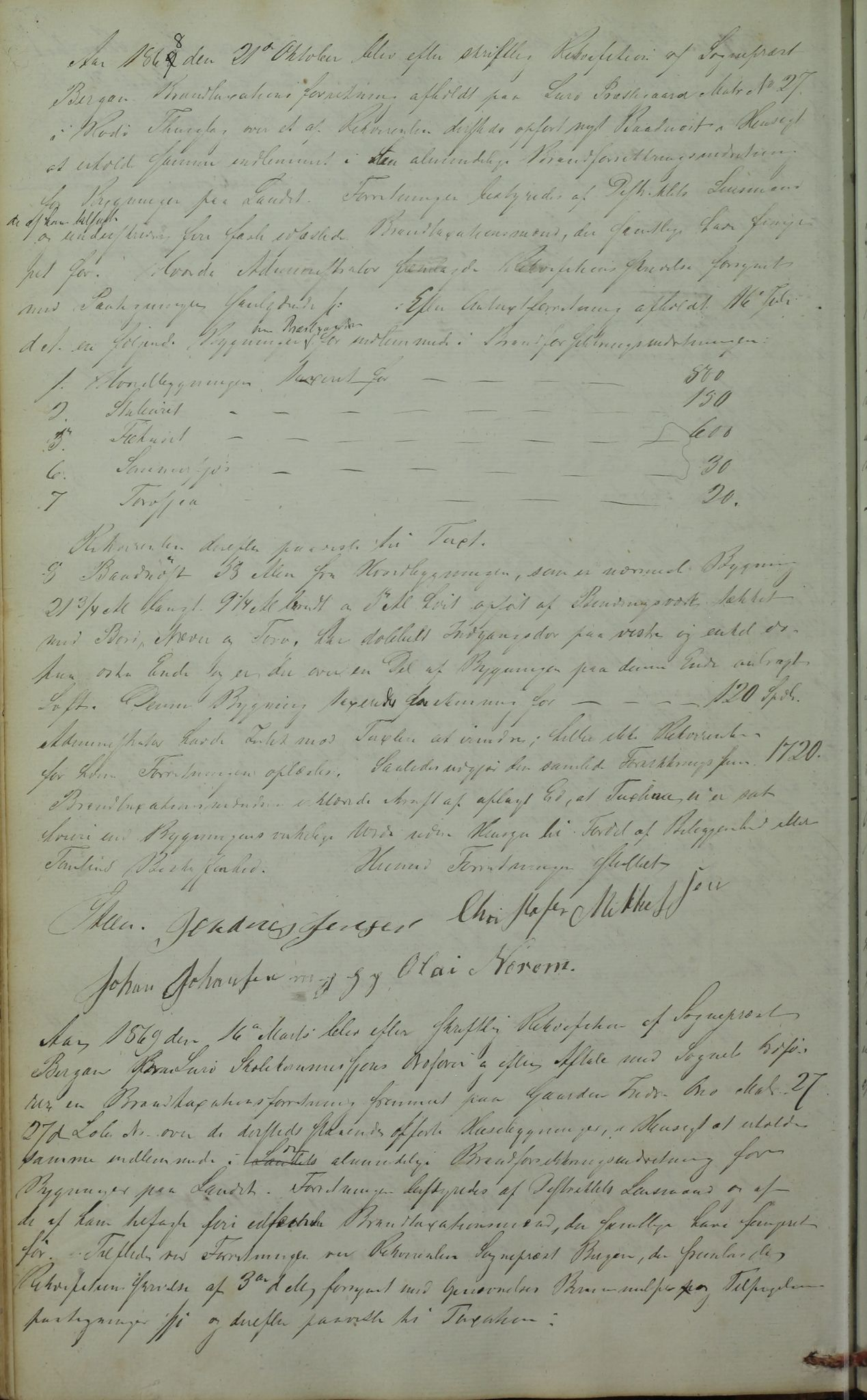 AIN, Lurøy kommune. Formannskapet, 100/L0001: Møtebok, 1836-1898, s. 57b