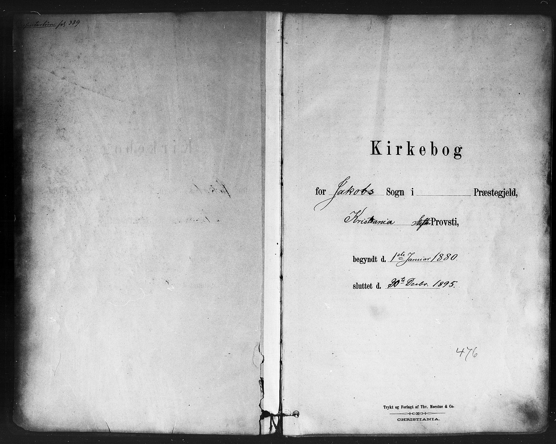 SAO, Jakob prestekontor Kirkebøker, F/Fa/L0003: Ministerialbok nr. 3, 1880-1895