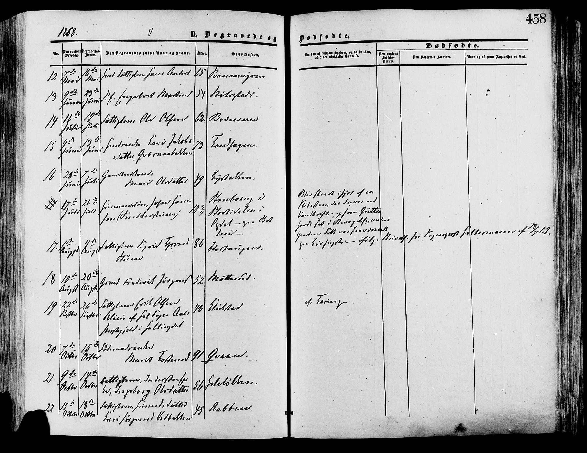 SAH, Lesja prestekontor, Ministerialbok nr. 8, 1854-1880, s. 458