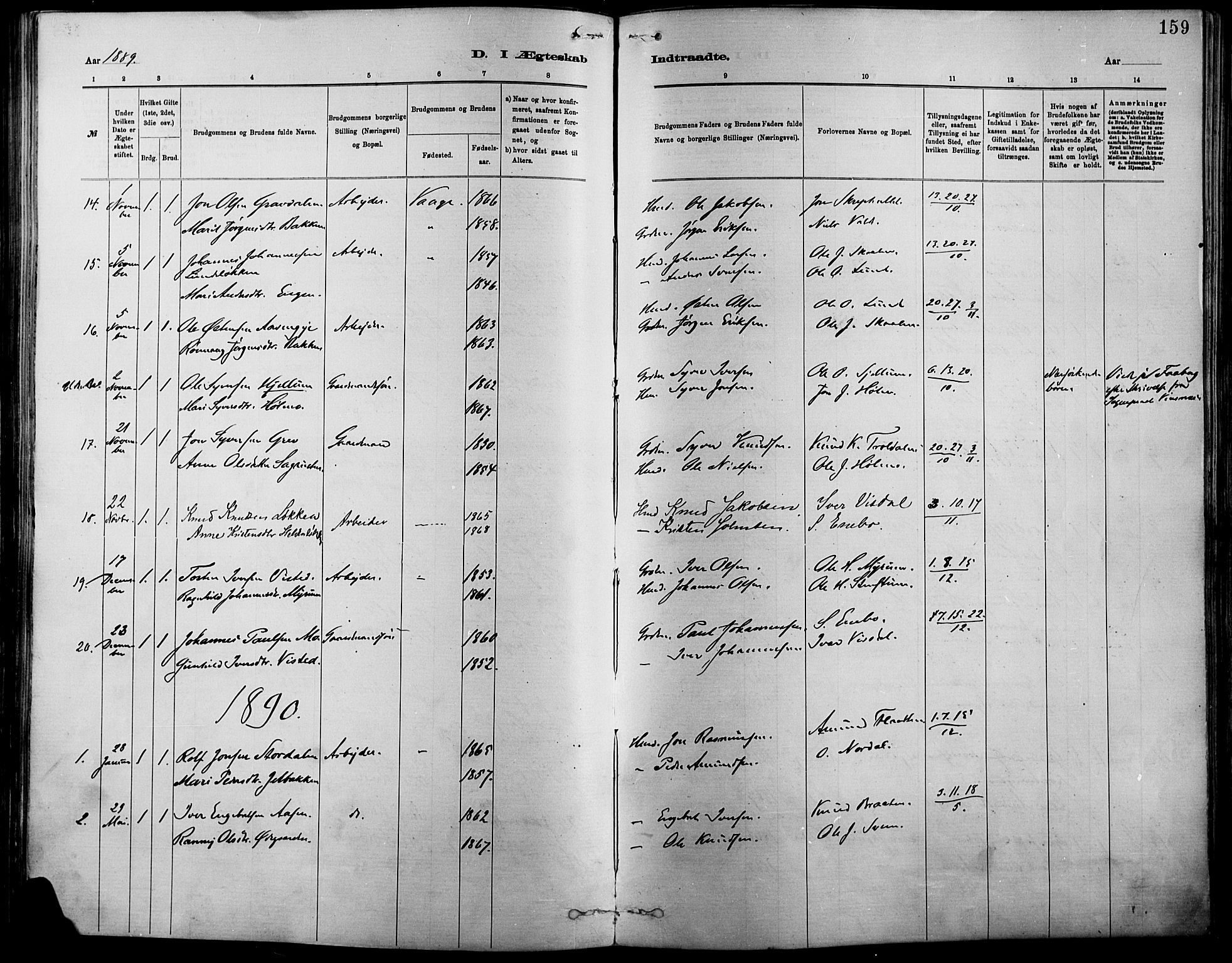 SAH, Vågå prestekontor, Ministerialbok nr. 9, 1886-1904, s. 159