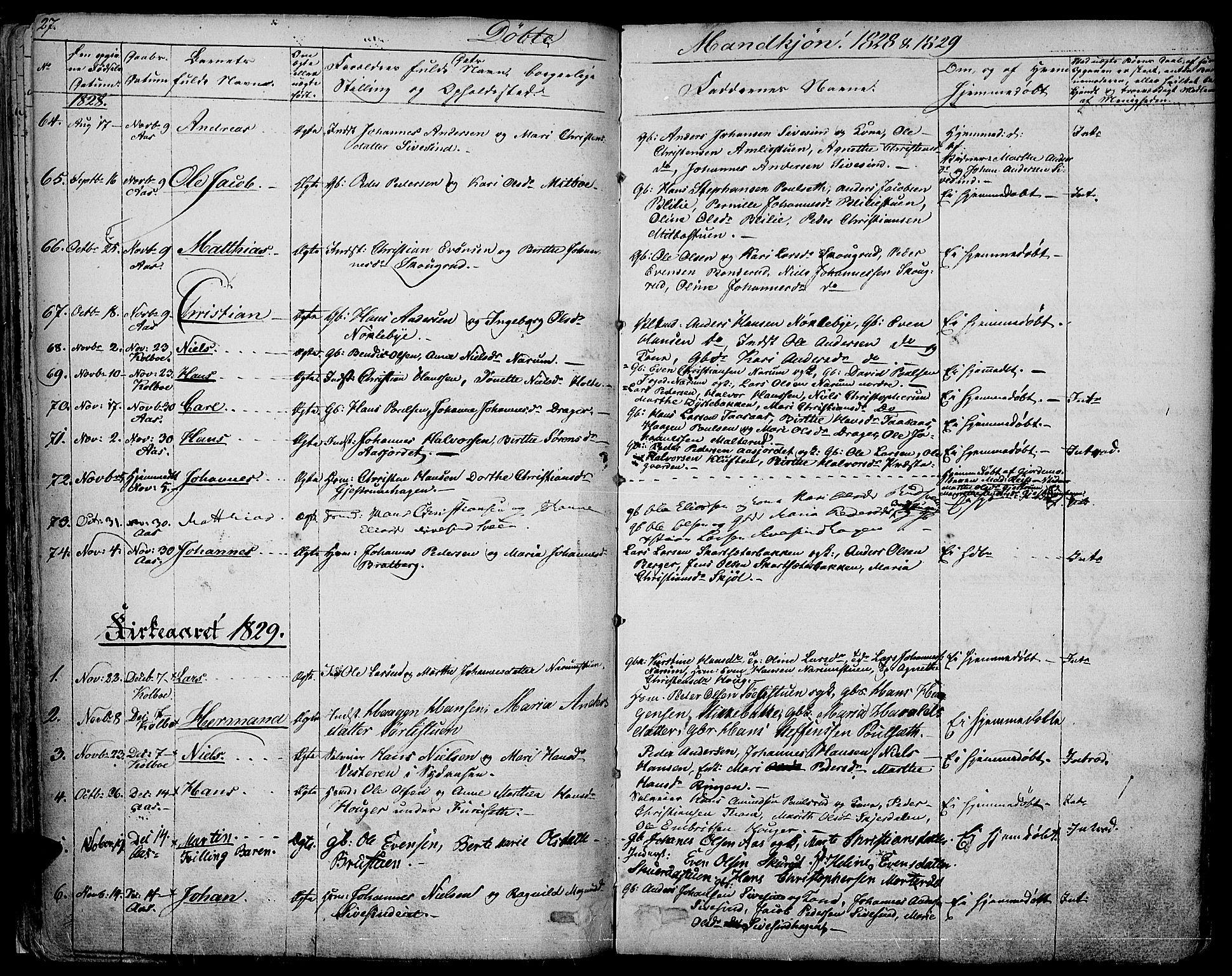 SAH, Vestre Toten prestekontor, Ministerialbok nr. 2, 1825-1837, s. 27