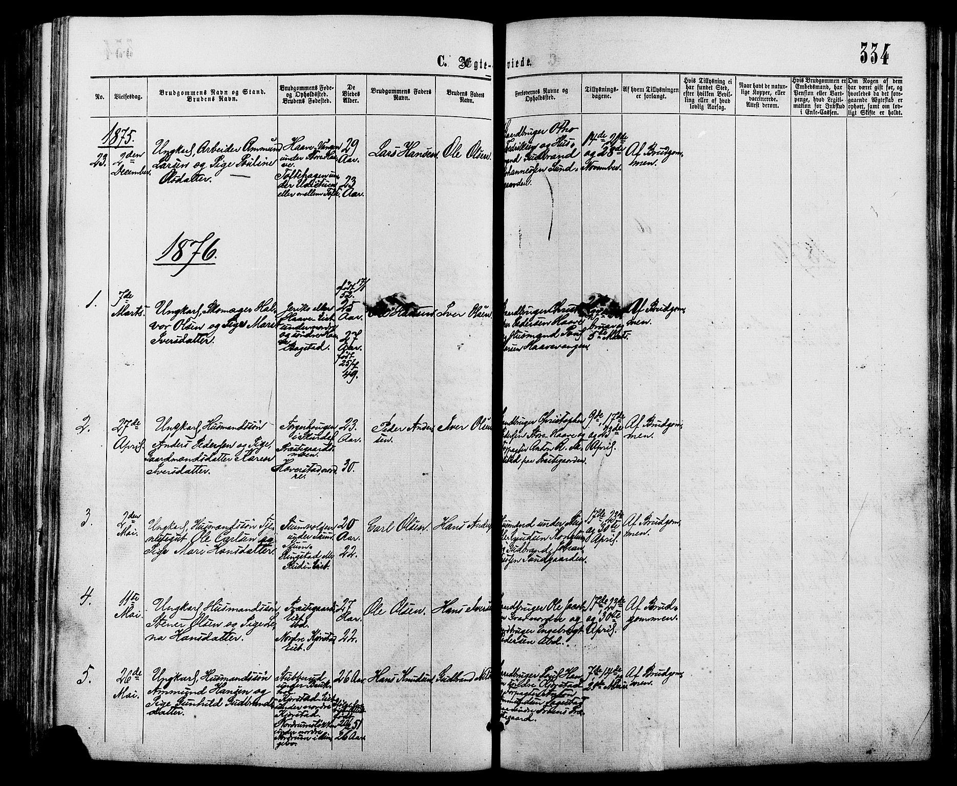 SAH, Sør-Fron prestekontor, H/Ha/Haa/L0002: Ministerialbok nr. 2, 1864-1880, s. 334