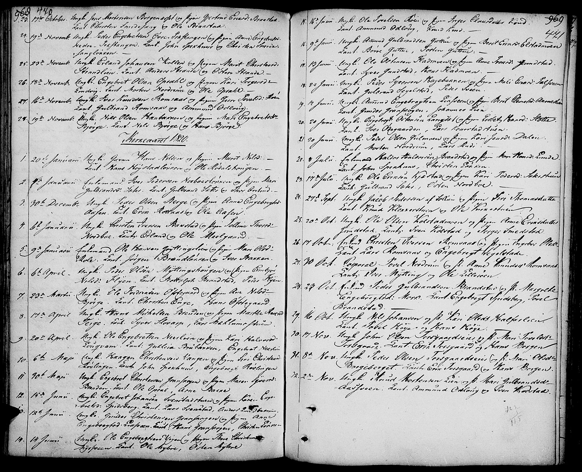 SAH, Ringebu prestekontor, Ministerialbok nr. 3, 1781-1820, s. 470-471
