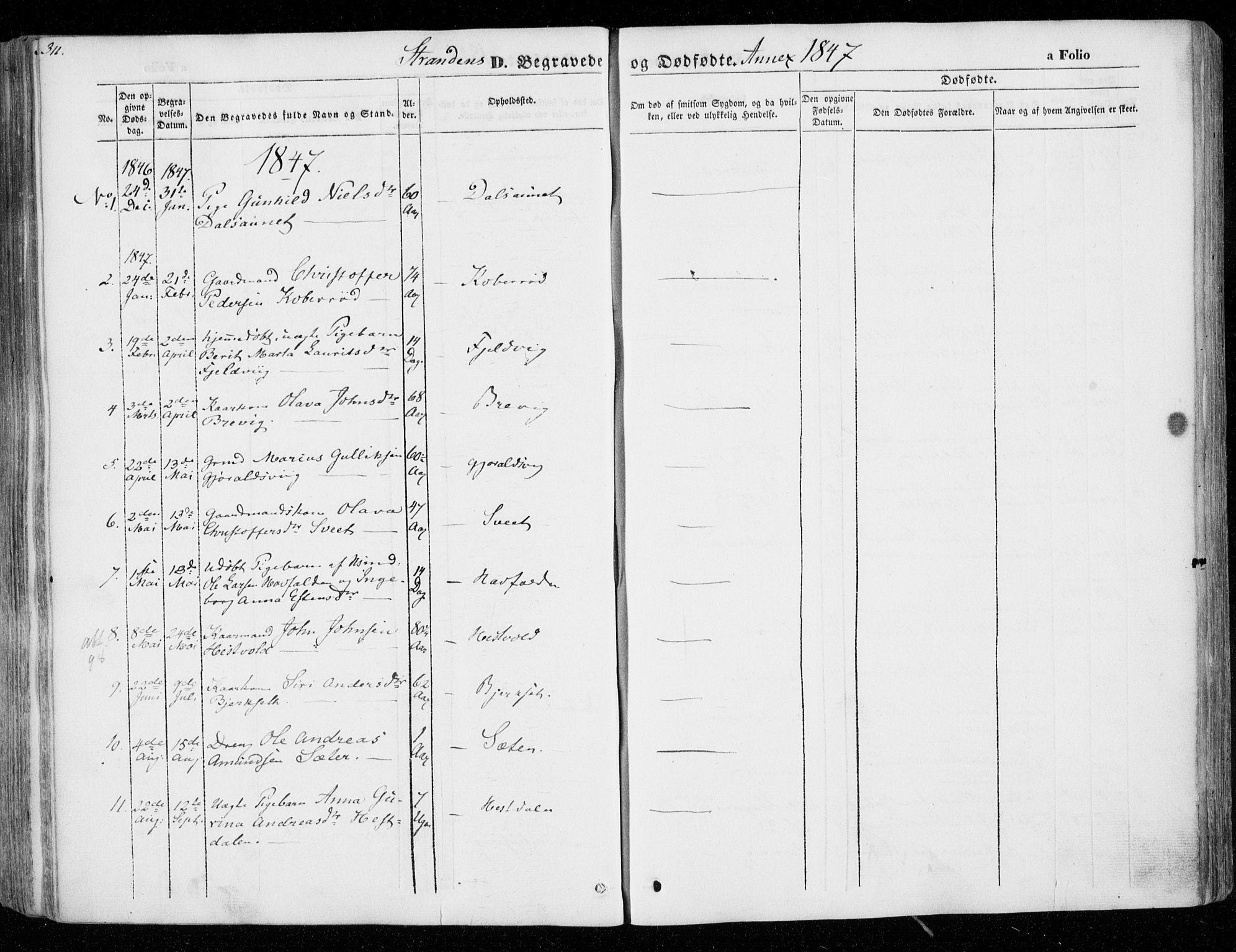 SAT, Ministerialprotokoller, klokkerbøker og fødselsregistre - Nord-Trøndelag, 701/L0007: Ministerialbok nr. 701A07 /2, 1842-1854, s. 311