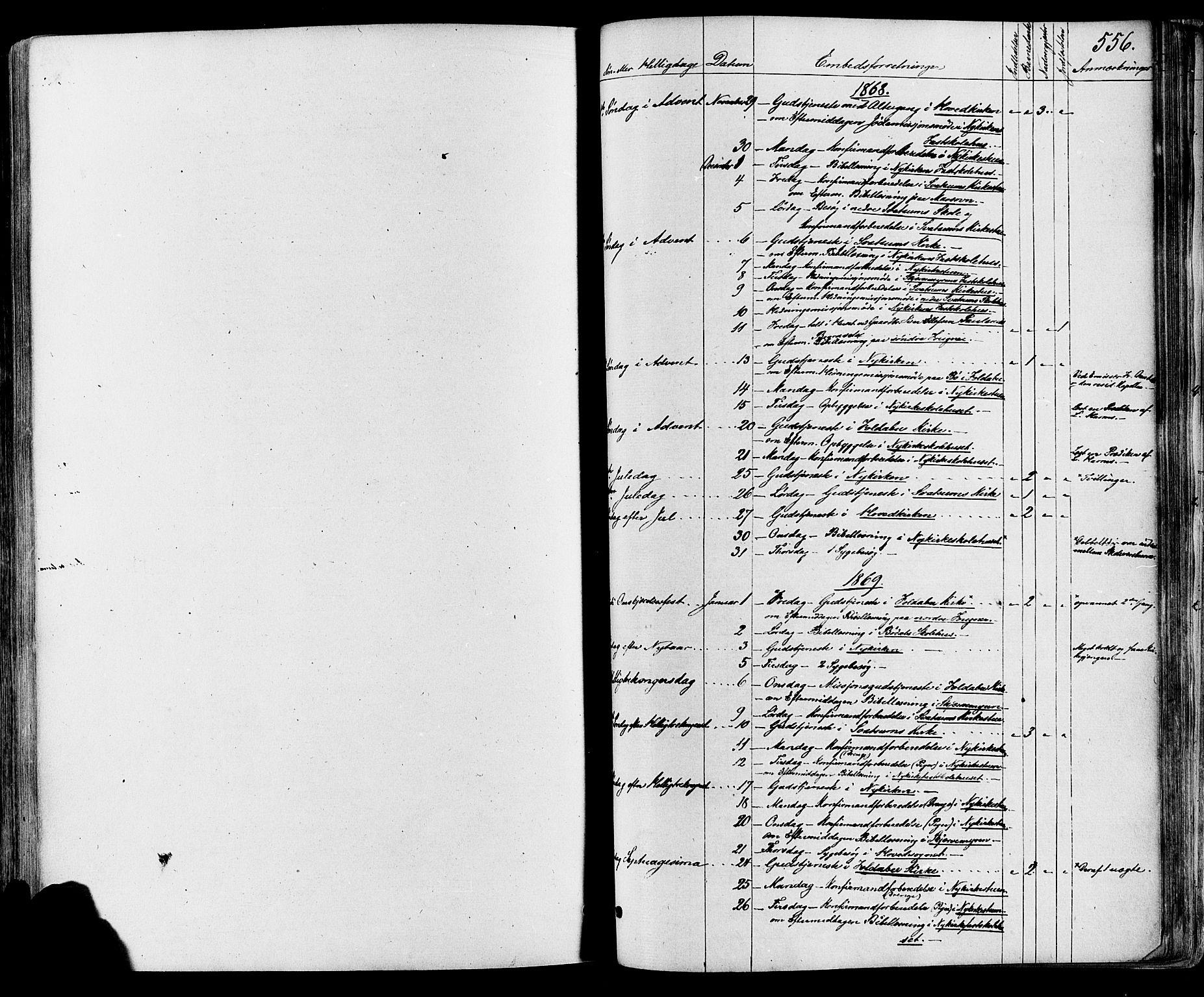 SAH, Gausdal prestekontor, Ministerialbok nr. 10, 1867-1886, s. 556