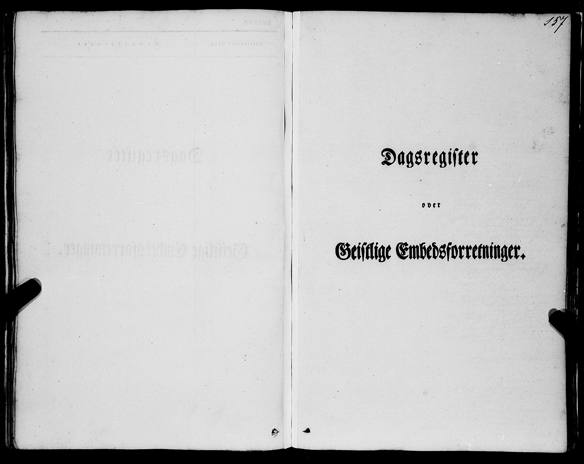 SAB, Mariakirken Sokneprestembete, H/Haa/L0006: Ministerialbok nr. A 6, 1846-1877, s. 157