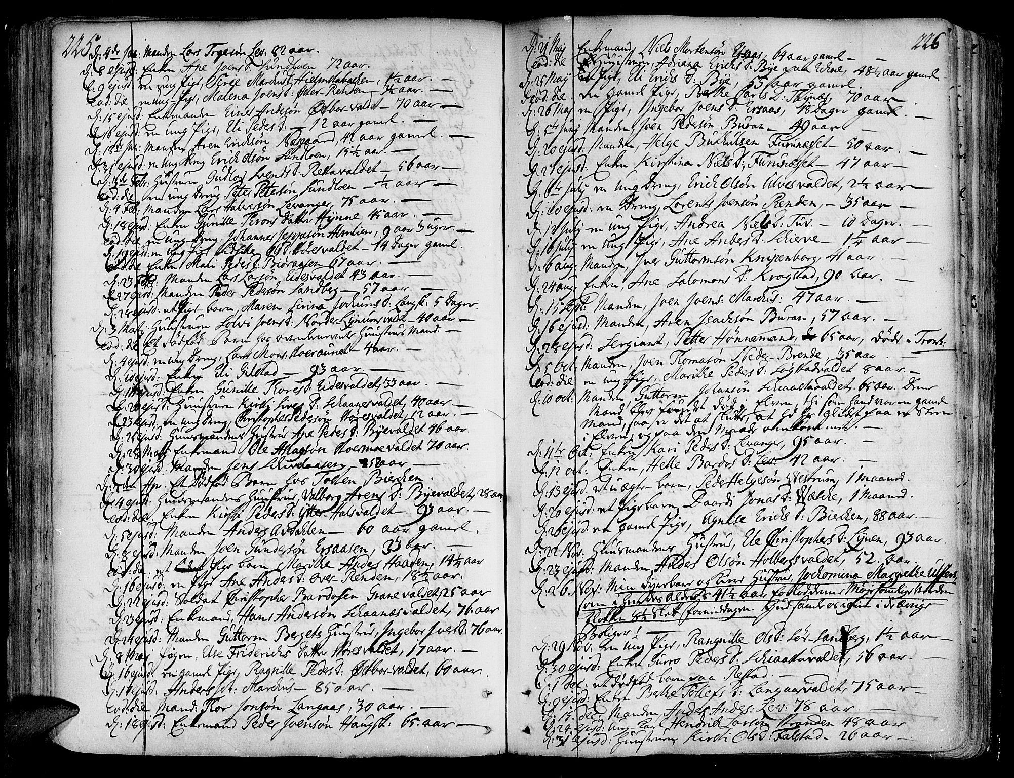 SAT, Ministerialprotokoller, klokkerbøker og fødselsregistre - Nord-Trøndelag, 717/L0141: Ministerialbok nr. 717A01, 1747-1803, s. 225-226