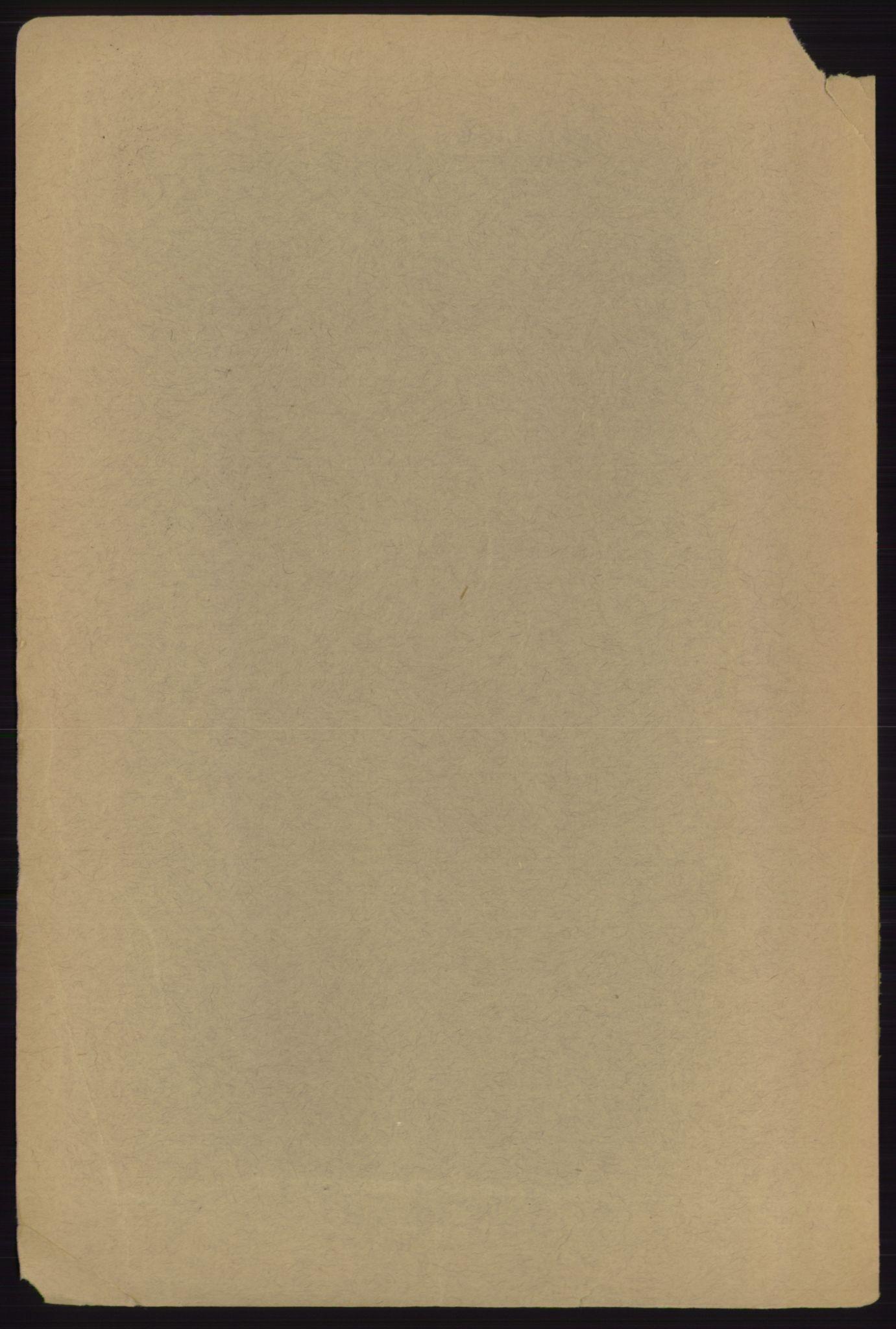 AAB, Landsorganisasjonen i Norge - publikasjoner, -/-: Protokoll for Kongressen 1938, 1938