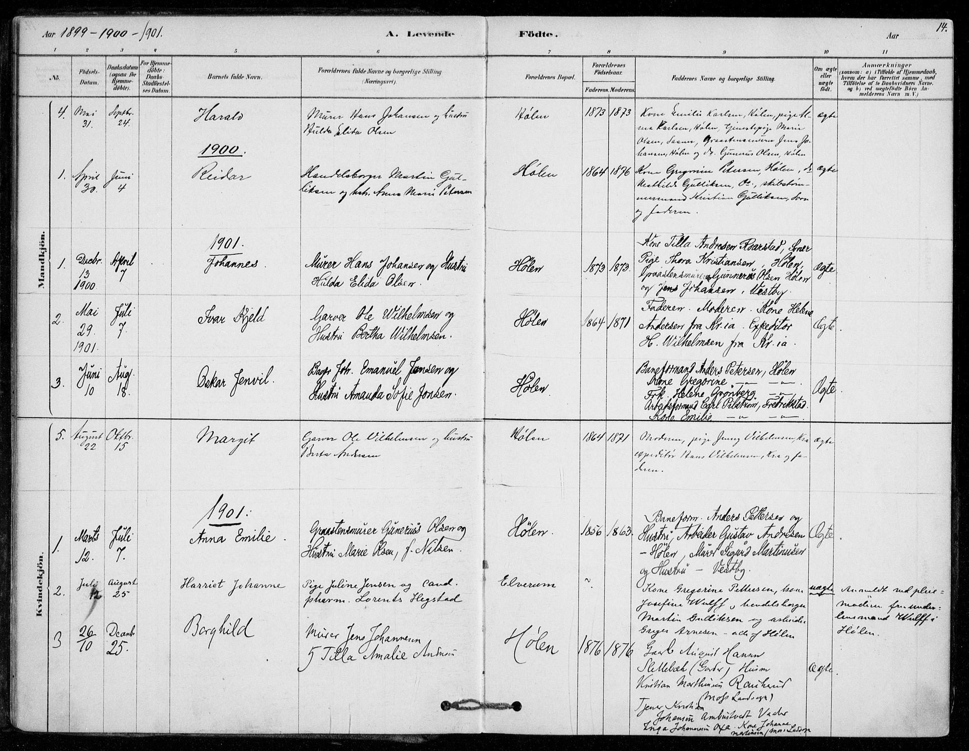 SAO, Vestby prestekontor Kirkebøker, F/Fe/L0001: Ministerialbok nr. V 1, 1878-1931, s. 14