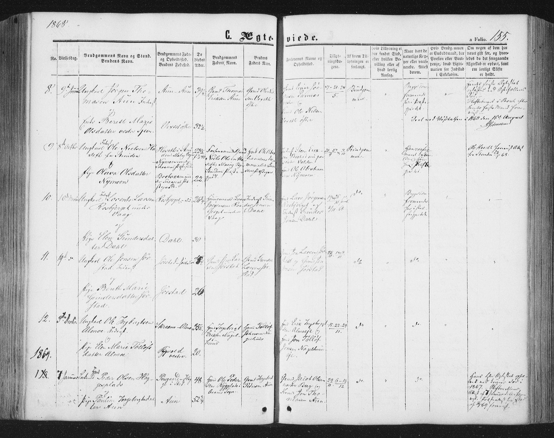 SAT, Ministerialprotokoller, klokkerbøker og fødselsregistre - Nord-Trøndelag, 749/L0472: Ministerialbok nr. 749A06, 1857-1873, s. 155